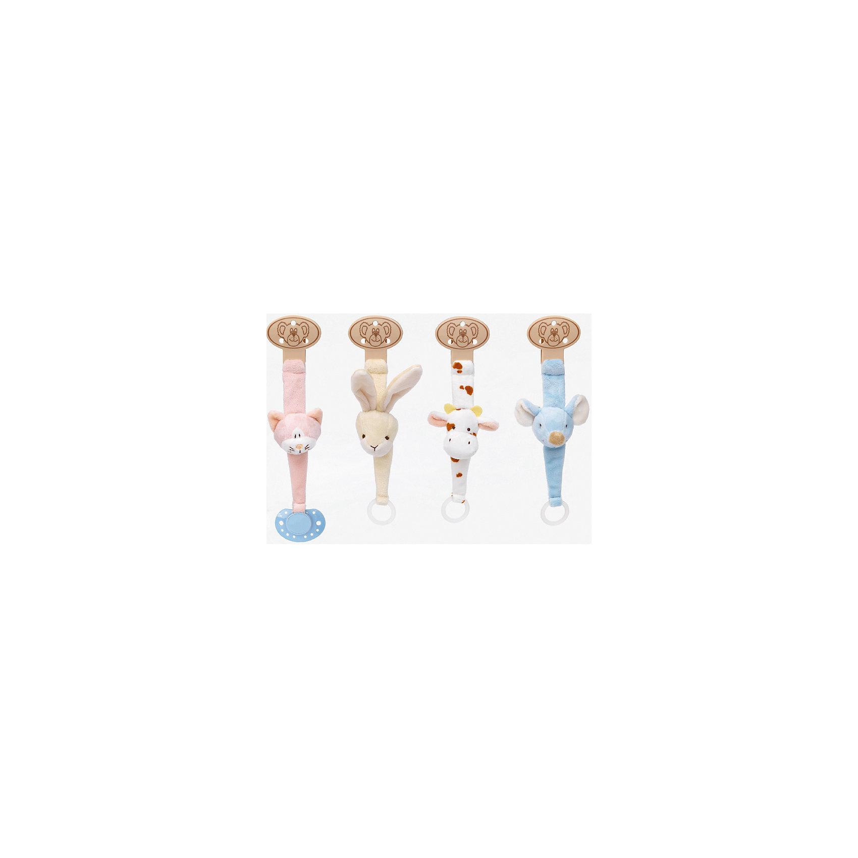 Держатель для соски Кот, ДинглисарХарактеристики игрушки Teddykompaniet: <br><br>• размер держателя для соски: 21 см;<br>• материал: 100% хлопок (безворсовый велюр), пластик;<br>• серия: Динглисар;<br>• тип крепления: пластиковая клипса.<br><br>Держатель для соски крепится к одежде малыша с помощью пластикового карабина. Мягкая игрушка с мордочкой котика приятная на ощупь, выполнена из велюра. На другом конце держателя находится пластиковое кольцо-держатель, к которому крепится пустышка. <br><br>Держатель для соски Кот, Динглисар можно купить в нашем интернет-магазине.<br><br>Ширина мм: 50<br>Глубина мм: 100<br>Высота мм: 100<br>Вес г: 210<br>Возраст от месяцев: 0<br>Возраст до месяцев: 12<br>Пол: Женский<br>Возраст: Детский<br>SKU: 5219499