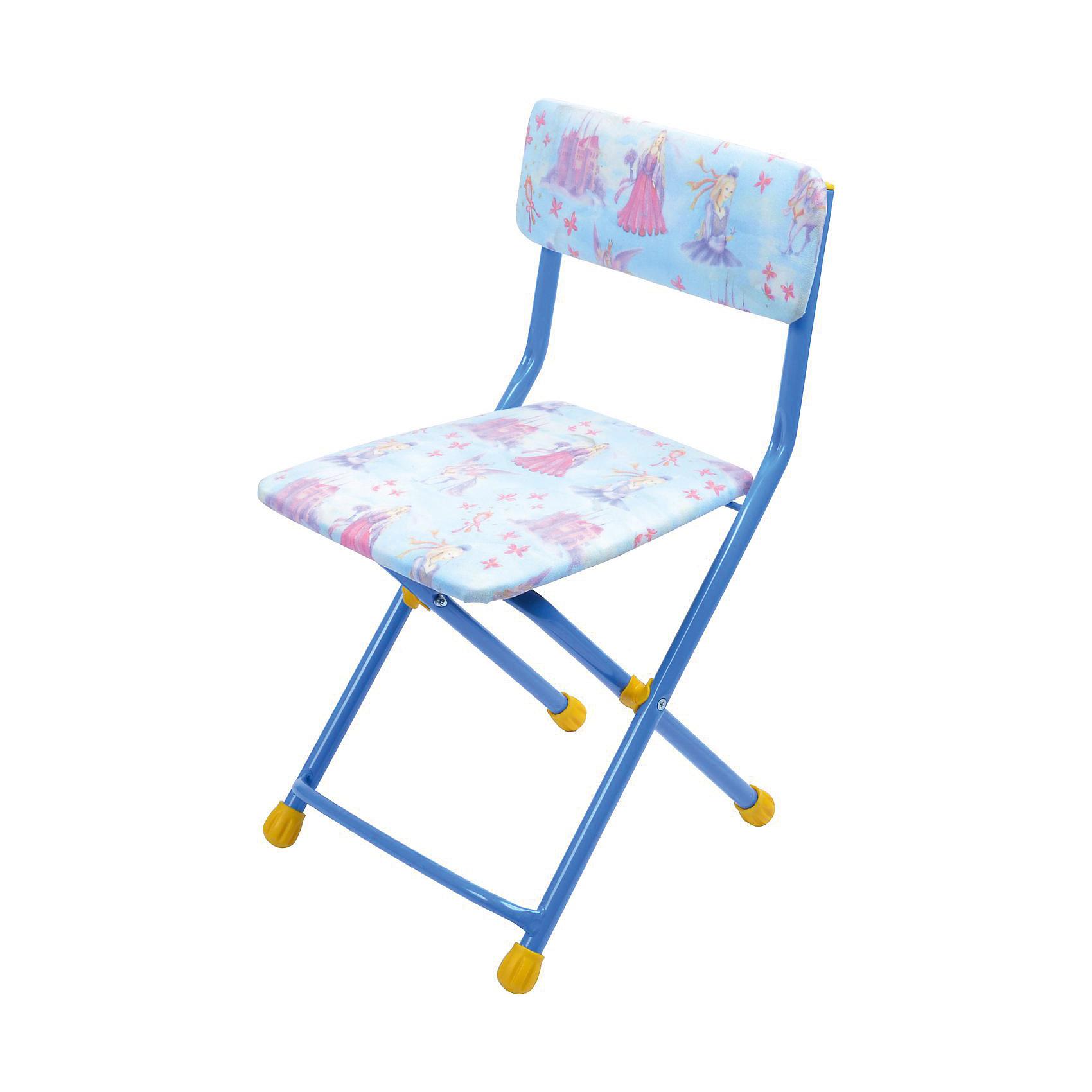 Складной стул с мягким сиденьем «КУ1» Барби, Ника, голубой  тумба пуфик купить