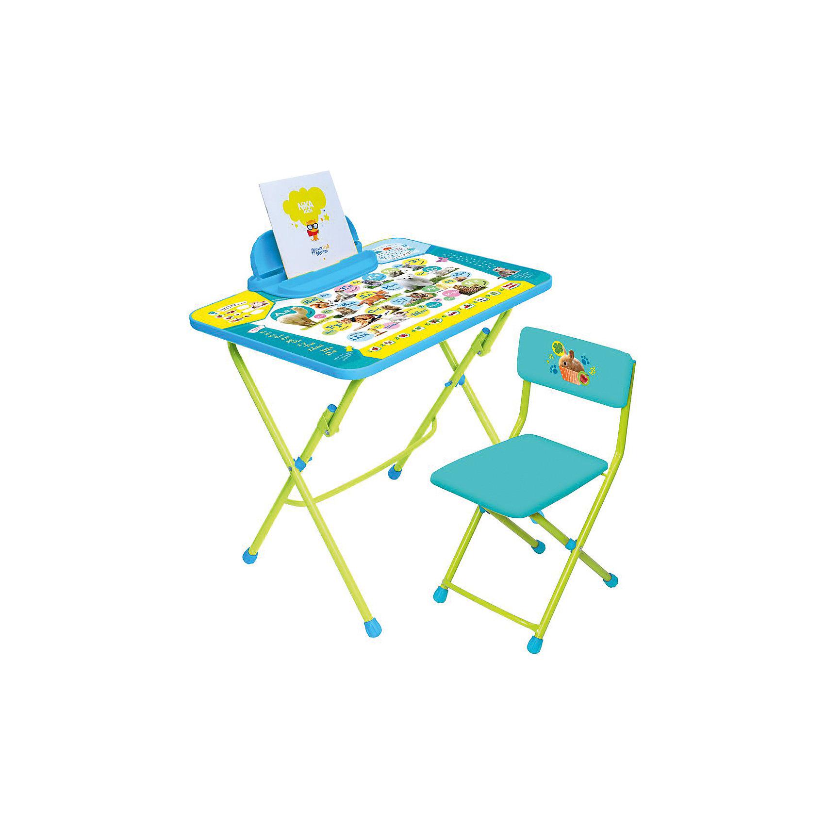 Набор мебели КУ2/ПА. Пушистая азбука, НикаСтолы и стулья<br>Характеристики товара:<br><br>• материал: металл, пластик<br>• размер столешницы: 60х45 см<br>• высота стола: 58 см<br>• сиденье: 31х27 см<br>• высота до сиденья: 32 см<br>• высота со спинкой 57 см<br>• подставка для ног<br>• пенал<br>• складной<br>• на столешнице - полезные рисунки<br>• на ламинированной поверхности стола можно рисовать маркером на водной основе<br>• на ножках пластмассовые наконечники<br>• складной<br>• возраст: от 3 до 7 лет<br>• страна бренда: Российская Федерация<br>• страна производства: Российская Федерация<br><br>Детская мебель может быть удобной и эргономичной! Этот комплект разработан специально для детей от трех до семи лет. Он легко складывается и раскладывается, занимает немного места, легко моется. Каркас сделан из прочного, но легкого металла, а на ножках установлены пластмассовые наконечники для защиты напольного покрытия. Столешница украшена полезными познавательными рисунками. Отличное решение как для кормления малыша, так и для игр, творчества и обучения!<br>Правильно подобранная мебель помогает ребенку расти здоровым, формироваться правильной осанке. Изделие производится из качественных сертифицированных материалов, безопасных даже для самых маленьких.<br><br>Набор мебели Пушистая азбука от бренда Ника можно купить в нашем интернет-магазине.<br><br>Ширина мм: 750<br>Глубина мм: 155<br>Высота мм: 610<br>Вес г: 8080<br>Возраст от месяцев: 36<br>Возраст до месяцев: 84<br>Пол: Унисекс<br>Возраст: Детский<br>SKU: 5223630