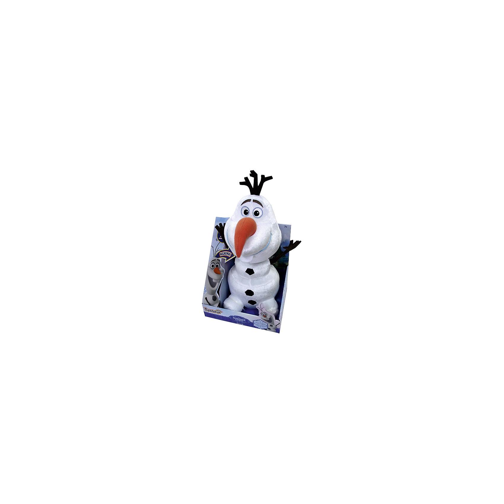 Мягкая игрушка Снеговик Олаф (смеется, вращается, вибрирует), 35 см, Холодное сердцеХарактеристики мягкой игрушки Снеговик Олаф :<br><br>- возраст: любой возраст<br>- герой: Холодное Сердце / Frozen<br>- наличие батареек: входят в комплект.<br>- тип батареек: 2 x AA / LR6 1.5V (пальчиковые).<br>- материал: плюш, наполнитель, пластик.<br>- размер игрушки: высота - около 35 см.<br>- упаковка: картонная коробка открытого типа.<br>- страна обладатель бренда: Сша.<br><br>Забавный снеговичок Олаф обожает теплые объятия и очень боится щекотки. Если пощекотать снеговичка, он начнет заразительно смеяться. Кроме того, на игрушке есть активные зоны, при нажатии на которые Олаф будет вибрировать или вращаться по кругу. К радости всех поклонников мультфильма «Холодное сердце» снеговичок не только смеется, но и произносит несколько крылатых фраз из фильма. На личике Олафа застыла улыбка, ведь он совершенно не умеет грустить! У снеговика Олафа есть множество фанатов по всем миру и такая игрушка станет для любого из них потрясающим подарком, ведь, благодаря интерактивным функциям, Tickle Olaf словно оживает во время игры.<br><br>Мягкая игрушка Снеговик Олаф можно купить в нашем интернет-магазине.<br><br>Ширина мм: 240<br>Глубина мм: 195<br>Высота мм: 430<br>Вес г: 400<br>Возраст от месяцев: 36<br>Возраст до месяцев: 144<br>Пол: Женский<br>Возраст: Детский<br>SKU: 5237490