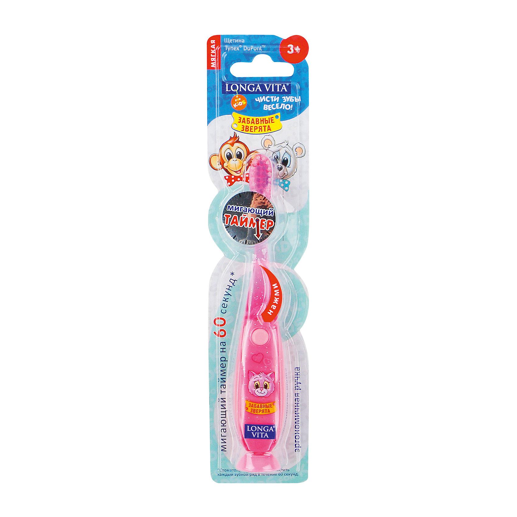 Мигающая зубная щётка на присоске Забавные зверята, 3-6 лет LONGA VITA, розовыйМигающая зубная щётка на присоске Забавные зверята, 3-6 лет LONGA VITA, розовый.<br><br>Характеристики:<br><br>- Возрастная категория: для детей от 3 до 6 лет<br>- Жесткость щетины: мягкая<br>- Длина щетки: 15,5 см.<br>- Цвет: розовый<br>- Мигающий таймер<br>- Подставка-присоска<br>- Эргономичная ручка<br>- Противоскользящая поверхность ручки<br>- Силовой выступ для большого пальца<br>- Цветовое поле щетины для оптимального дозирования пасты<br>- Привлекательный дизайн<br>- Размер в упаковке: 5x22x2,5 см.<br><br>Детская зубная щетка Longa Vita Забавные зверята с изображением забавного котенка на ручке щетки, идеально подходит для развития навыков гигиены полости рта, а благодаря яркому, привлекательному дизайну зубной щетки ежедневная чистка зубов станет удовольствием для вашего ребенка. Щетка снабжена мигающим таймером, который позволяет ребенку контролировать время чистки зубов. Таймер мигает в течение 60 секунд. Для его включения необходимо нажать на кнопку, расположенную на ручке щетки. Отключается он автоматически по истечении 1 минуты. Окрашенная щетина в центре помогает определить рекомендованное количество зубной пасты. Округлая головка и мягкая щетина обеспечат безопасную чистку зубов. Эргономичная ручка с противоскользящим покрытием имеет силовой выступ для большого пальца. На конце ручки расположена круглая подставка-присоска, с помощью которой щетку можно прикрепить вертикально на любой ровной поверхности.<br><br>Мигающую зубную щётку на присоске Забавные зверята, 3-6 лет LONGA VITA, розовую можно купить в нашем интернет-магазине.<br><br>Ширина мм: 160<br>Глубина мм: 20<br>Высота мм: 25<br>Вес г: 40<br>Возраст от месяцев: 36<br>Возраст до месяцев: 72<br>Пол: Женский<br>Возраст: Детский<br>SKU: 5238139