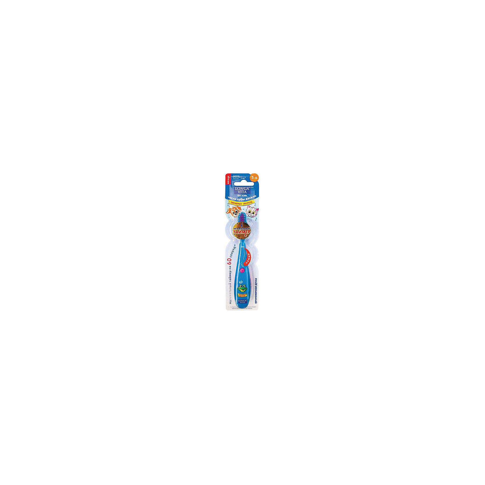 Музыкальная зубная щётка Забавные зверята, 3-6 лет, LONGA VITA, синийХарактеристика: <br><br>- возраст: от 3 до 6 лет.<br>- цвет: синий.<br>- музыкальный таймер,<br>- противоскользящая поверхность ручки, <br>- силовой выступ для большого пальца, <br>- цветовое поле щетины для оптимального дозирования пасты.<br><br>Такая милая и яркая зубная щетка создана специально для детей от 3 лет. Она поможет привить детям навык чистки зубов, а небольшая чистящая головка и удобная ручка способствуют бережному и безопасному уходу за зубами и дёснами.<br><br>Музыкальную зубную щетку Забавные зверята от LONGA VITA, можно купить в нашем магазине.<br><br>Ширина мм: 160<br>Глубина мм: 20<br>Высота мм: 25<br>Вес г: 40<br>Возраст от месяцев: 36<br>Возраст до месяцев: 72<br>Пол: Унисекс<br>Возраст: Детский<br>SKU: 5244679