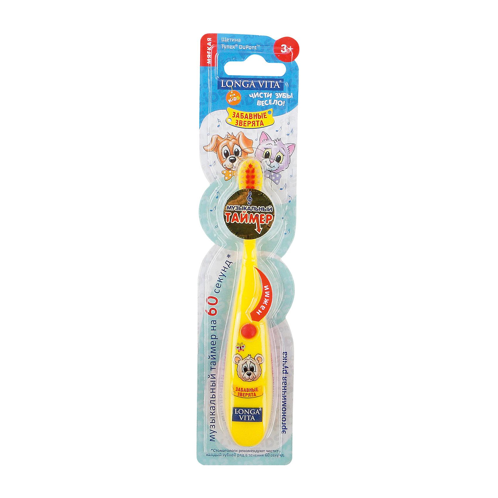 Музыкальная зубная щётка Забавные зверята, 3-6 лет, LONGA VITA, желтыйХарактеристика: <br><br>- возраст: от 3 до 6 лет.<br>- цвет: желтый.<br>- музыкальный таймер,<br>- противоскользящая поверхность ручки, <br>- силовой выступ для большого пальца, <br>- цветовое поле щетины для оптимального дозирования пасты.<br><br>Такая милая и яркая зубная щетка создана специально для детей от 3 лет. Она поможет привить детям навык чистки зубов, а небольшая чистящая головка и удобная ручка способствуют бережному и безопасному уходу за зубами и дёснами.<br><br>Музыкальную зубную щетку Забавные зверята от LONGA VITA, можно купить в нашем магазине.<br><br>Ширина мм: 160<br>Глубина мм: 20<br>Высота мм: 25<br>Вес г: 40<br>Возраст от месяцев: 36<br>Возраст до месяцев: 72<br>Пол: Унисекс<br>Возраст: Детский<br>SKU: 5244681