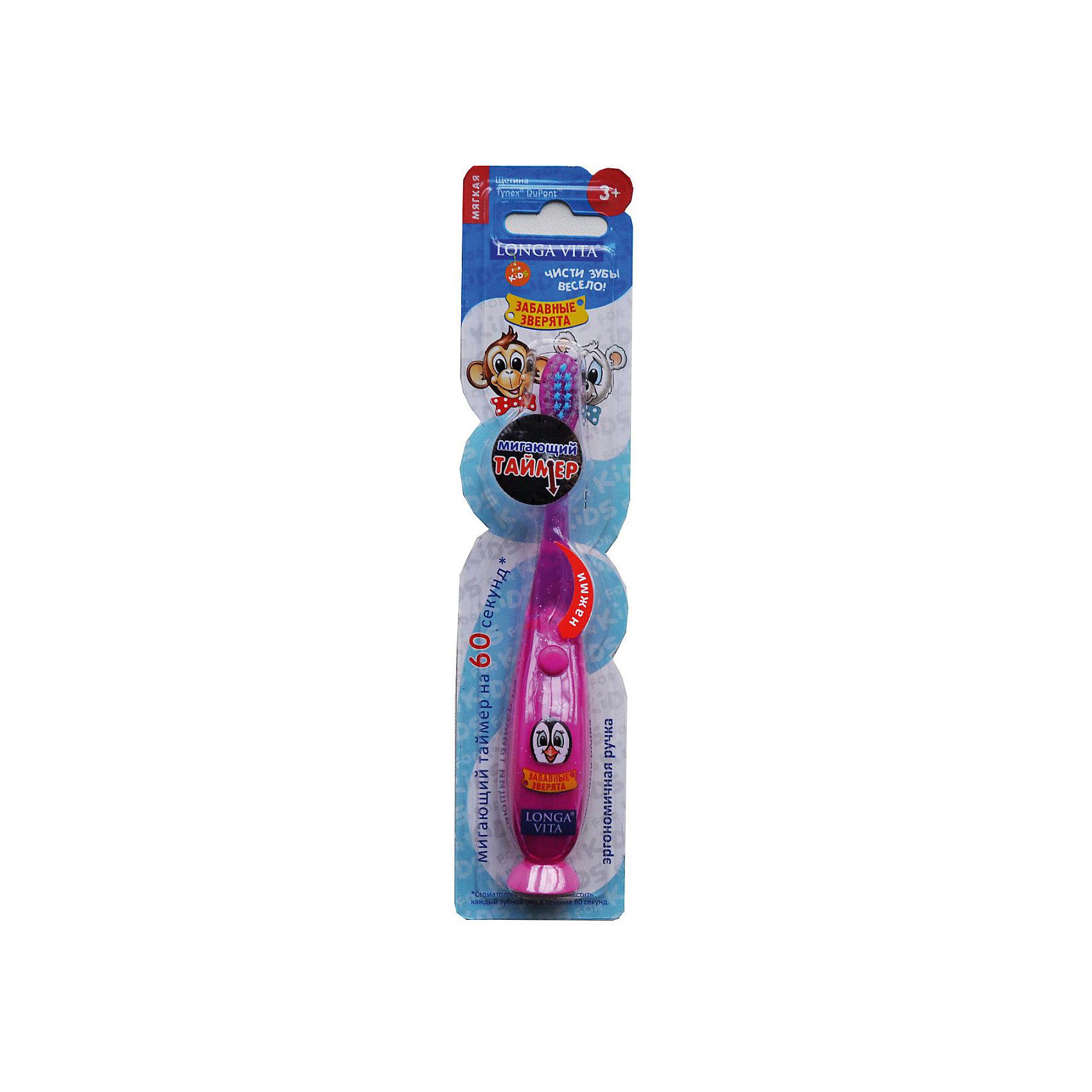 Мигающая зубная щётка на присоске Забавные зверята, 3-6 лет LONGA VITA, розовый пингвинХарактеристика: <br><br>- Возраст: от 3 до 6 лет.<br>- Орнамент: розовый пингвин.<br>- Материал: пластик, щетина.<br>- Световой таймер,<br>- противоскользящая поверхность ручки, <br>- силовой выступ для большого пальца, <br>- цветовое поле щетины для оптимального дозирования пасты,<br>- Присоска-подставка.<br><br>Такая яркая и удобная щетка создана специально для детей от 3 лет.<br>Она поможет привить детям навык чистки зубов, а небольшая чистящая головка и удобная ручка способствуют бережному и безопасному уходу за зубами и дёснами.<br><br>Мигающую зубную щётку на присоске Забавные зверята от LONGA VITA, можно купить в нашем магазине.<br><br>Ширина мм: 160<br>Глубина мм: 20<br>Высота мм: 25<br>Вес г: 40<br>Возраст от месяцев: 36<br>Возраст до месяцев: 72<br>Пол: Женский<br>Возраст: Детский<br>SKU: 5244682