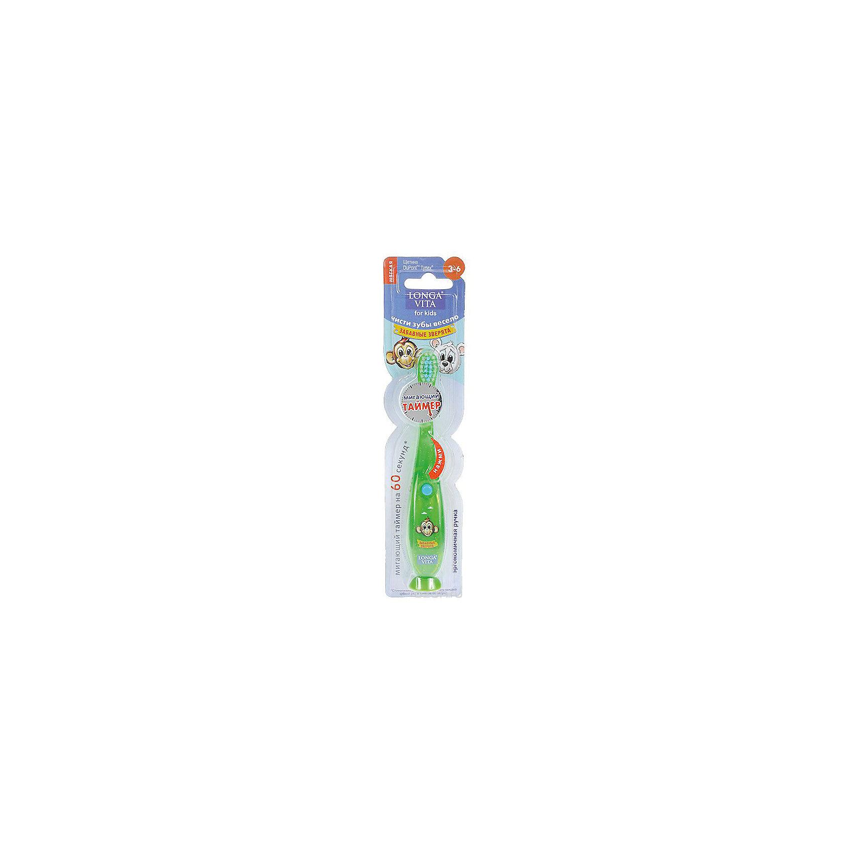 Мигающая зубная щётка на присоске Забавные зверята, 3-6 лет LONGA VITA, зеленыйХарактеристика: <br><br>- Возраст: от 3 до 6 лет.<br>- Орнамент: зеленая обезьяна.<br>- Материал: пластик, щетина.<br>- Световой таймер,<br>- противоскользящая поверхность ручки, <br>- силовой выступ для большого пальца, <br>- цветовое поле щетины для оптимального дозирования пасты,<br>- Присоска-подставка.<br><br>Такая яркая и удобная щетка создана специально для детей от 3 лет.<br>Она поможет привить детям навык чистки зубов, а небольшая чистящая головка и удобная ручка способствуют бережному и безопасному уходу за зубами и дёснами.<br><br>Мигающую зубную щётку на присоске Забавные зверята от LONGA VITA, можно купить в нашем магазине.<br><br>Ширина мм: 160<br>Глубина мм: 20<br>Высота мм: 25<br>Вес г: 40<br>Возраст от месяцев: 36<br>Возраст до месяцев: 72<br>Пол: Женский<br>Возраст: Детский<br>SKU: 5244684