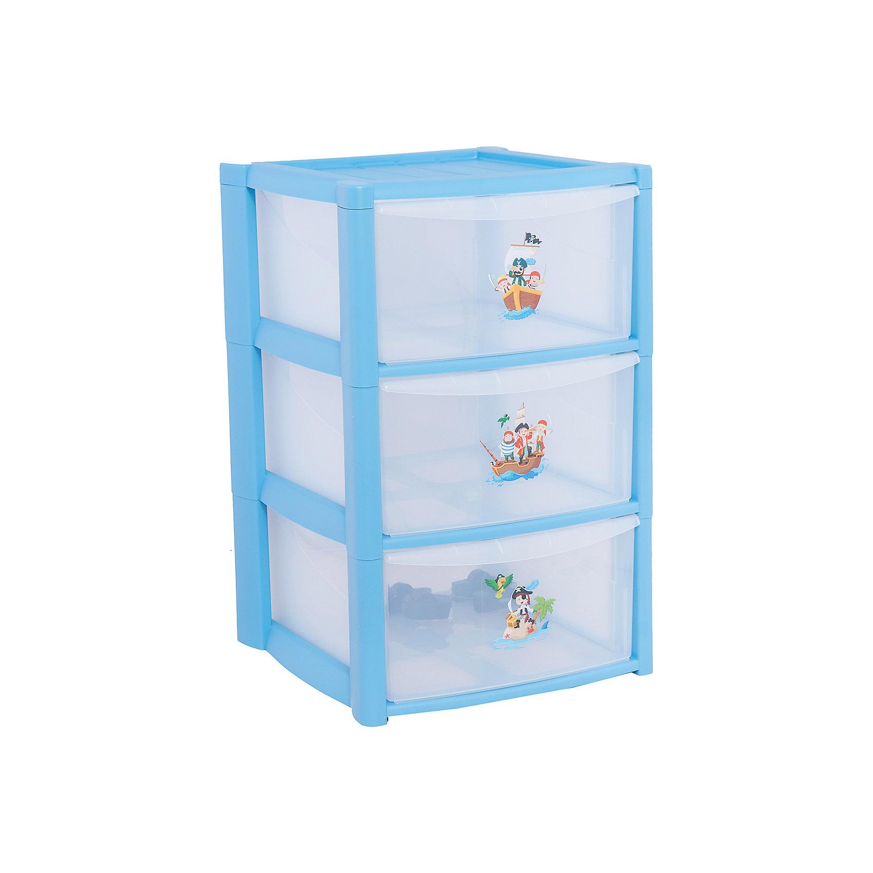 Пластиковый комод на колесах Пираты, 3 ящика, голубой