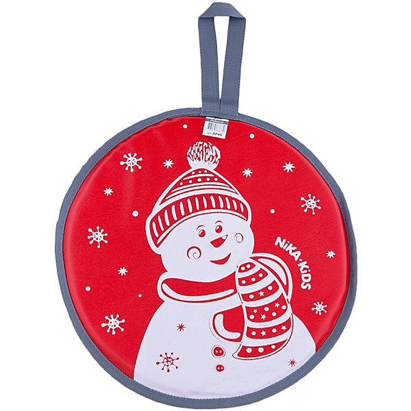 Ледянка Снеговик, НикаЛедянки<br>Ледянка Снеговик, Ника -универсальная легкая, прочная ледянка с изображением снеговика. Предназначена для комфортного, безопасного, скоростного спуска с ледяных горок. Сиденье ледянки мягкое. На прогулке малышу будет комфортно и весело.<br> <br>• Прочные материалы (верх-винилискожа, низ- автотент)<br> • Мягкое сидение (поролон)<br> • Удобная ручка<br> • Маленький вес<br> • Диаметр 400 мм<br> Отличный подарок для Вашего малыша!<br>Ледянку Снеговик, Ника можно купить в нашем интернет-магазине.<br><br>Ширина мм: 390<br>Глубина мм: 185<br>Высота мм: 390<br>Вес г: 225<br>Возраст от месяцев: 36<br>Возраст до месяцев: 144<br>Пол: Унисекс<br>Возраст: Детский<br>SKU: 5248176