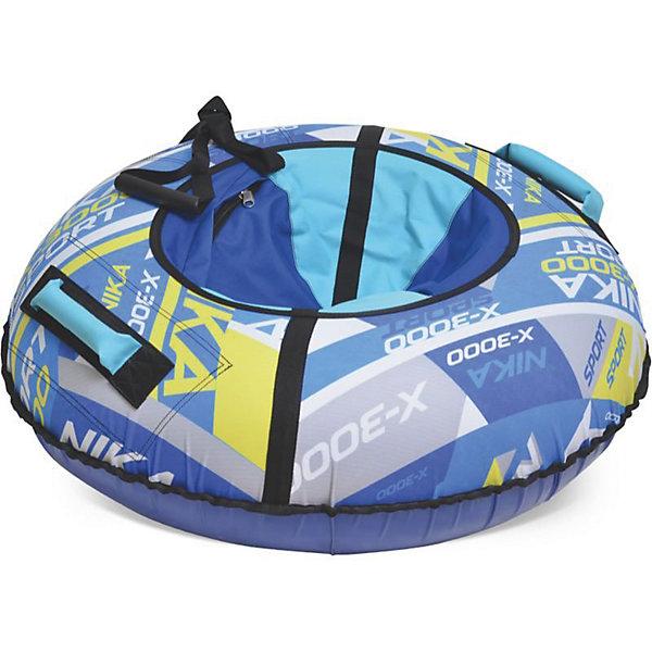 Тюбинг Nika Sport, синий, НикаТюбинги<br>Тюбинг Nika Sport, синий, Ника - красочный тюбинг из принтованной ткани, который подарит вам незабываемые впечатления от зимней прогулки. Водонепроницаемая ткань из которой изготовлена верхняя часть изделия, создаст дополнительное сопротивление и не позволит выскользнуть из тюбинга. А благодаря высококачественной тентовой ПВХ ткани с глянцевой поверхностью, из которой исполнено дно этой модели достигается идеальное скольжение. Усиленная камера входит в комплекте<br> <br>• Верх ПВХ 500Д гр/кв.м с красочным рисунком<br> • Усиленное дно автотент 850 гр/кв.м<br> • Диаметр тюбинга в надутом состоянии 950мм<br> • Диаметр тюбинга в сдутом состоянии 1050мм<br> • Устойчивый к морозам материал (до -25-28 С)<br> • Все швы усилены капроновой лентой<br> • Буксировочный ремень<br> • Эргономичные усиленные ручки<br> • Защитный внутренний клапан с потайной молнией<br> • Усиленная камера в комплекте<br> • Максимальная нагрузка 100 кг<br> • Рекомендуемый возраст от 12 лет<br> • В упаковке-1шт. <br><br>Тюбинг Nika Sport, синий, Ника можно купить в нашем интернет-магазине.<br>Ширина мм: 300; Глубина мм: 300; Высота мм: 30; Вес г: 2000; Возраст от месяцев: 36; Возраст до месяцев: 144; Пол: Унисекс; Возраст: Детский; SKU: 5248185;