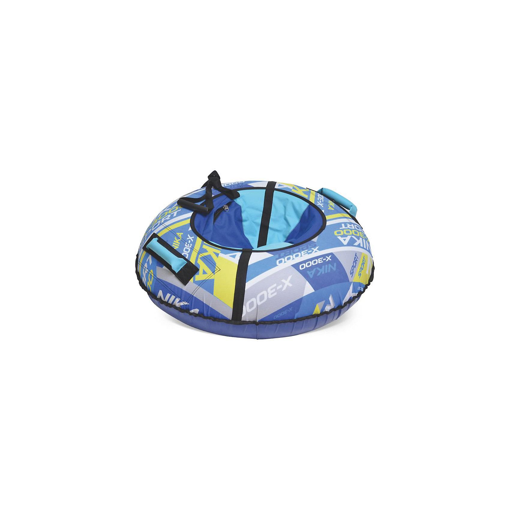 Тюбинг Nika Sport, синий, НикаТюбинг Nika Sport, синий, Ника - красочный тюбинг из принтованной ткани, который подарит вам незабываемые впечатления от зимней прогулки. Водонепроницаемая ткань из которой изготовлена верхняя часть изделия, создаст дополнительное сопротивление и не позволит выскользнуть из тюбинга. А благодаря высококачественной тентовой ПВХ ткани с глянцевой поверхностью, из которой исполнено дно этой модели достигается идеальное скольжение. Усиленная камера входит в комплекте<br> <br>• Верх ПВХ 500Д гр/кв.м с красочным рисунком<br> • Усиленное дно автотент 850 гр/кв.м<br> • Диаметр тюбинга в надутом состоянии 950мм<br> • Диаметр тюбинга в сдутом состоянии 1050мм<br> • Устойчивый к морозам материал (до -25-28 С)<br> • Все швы усилены капроновой лентой<br> • Буксировочный ремень<br> • Эргономичные усиленные ручки<br> • Защитный внутренний клапан с потайной молнией<br> • Усиленная камера в комплекте<br> • Максимальная нагрузка 100 кг<br> • Рекомендуемый возраст от 12 лет<br> • В упаковке-1шт. <br><br>Тюбинг Nika Sport, синий, Ника можно купить в нашем интернет-магазине.<br><br>Ширина мм: 300<br>Глубина мм: 300<br>Высота мм: 30<br>Вес г: 2000<br>Возраст от месяцев: 36<br>Возраст до месяцев: 144<br>Пол: Унисекс<br>Возраст: Детский<br>SKU: 5248185
