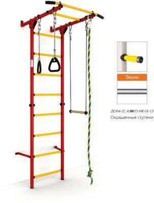 ROMANA Шведская лестница Карусель S1 Эконо , красный-желтый