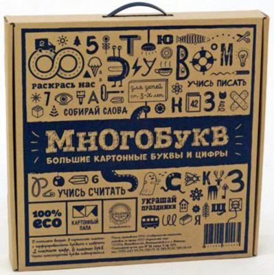 Картонный папа Набор игровой из картона «МногоБукв», крафт
