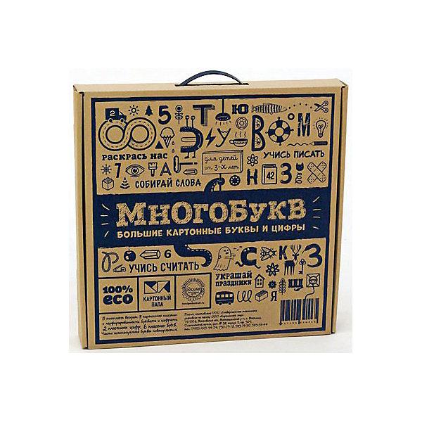 Набор игровой из картона  «МногоБукв», крафтБренды конструкторов<br>Характеристики:<br><br>• высота букв и цифр: 12 см;<br>• материал: 5-ти слойный картон с перфорированными буквами и цифрами;<br>• комплектация: 74 буквы, 20 цифр;<br>• размер упаковки: 46х46х6,5 см.<br><br>Обучающий набор «МногоБукв» содержит в себе буквы русского алфавита и цифры. Буквы имеют повторы, для удобства во время составления слов с одинаковыми буквами. Пластины, 8 шт., из которых выдавливаются буквы, можно использовать в качестве трафаретов. В процессе игры развивается мелкая моторика, логическое мышление, малыш постигает азы чтения и математики. <br><br>Набор игровой из картона «МногоБукв», крафт можно купить в нашем магазине.<br>Ширина мм: 460; Глубина мм: 460; Высота мм: 65; Вес г: 1400; Возраст от месяцев: 36; Возраст до месяцев: 2147483647; Пол: Унисекс; Возраст: Детский; SKU: 5253047;