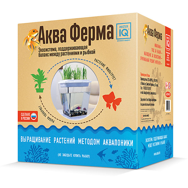 АквафермаАнатомия<br>Характеристики:<br><br>• размер: 31х 33.5х25.5см.; <br>• в набор входит: семена растения, грунтовой субстрат, горшочки, контейнер для аквапоники, аквабокс, помпа, камешки, аквахимия, корм.;<br>• вес: 3 кг.;<br>• для детей в возрасте: от 6 лет;<br>• страна производитель: Россия.<br><br>Вместе с этим замечательным набором от производителя Master IQ2 (Мастер АйКью2) ребёнок сможет самостоятельно наблюдать за собственной маленькой Аква фермой. Так же он может пробовать очищать воду и выращивать в ней естественным путем животных не используя никакие химикаты. Также в ферму можно посадить простые водные растения, которые не требуют частого контроля. Ребёнок сможет любоваться тем, что он самостоятельно вырастил.<br><br>Аква ферма поможет наглядно исследовать биологические явления, расширить кругозор, творческие способности, терпение, усидчивость, моторику рук и аккуратность.<br>Набор «Аква Ферма» можно купить в нашем интернет-магазине.<br><br>Ширина мм: 312<br>Глубина мм: 255<br>Высота мм: 335<br>Вес г: 3<br>Возраст от месяцев: 72<br>Возраст до месяцев: 192<br>Пол: Унисекс<br>Возраст: Детский<br>SKU: 5259957