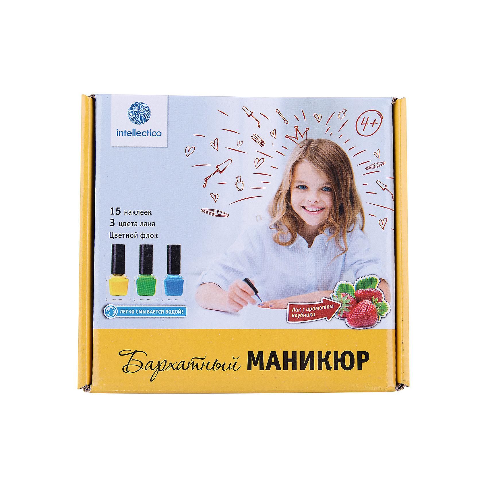 Малый набор Бархатный маникюрНаборы детской косметики<br>Этот набор позволяет изготовить два косметических продукта: апельсиновый и шоколадный гели для душа . Какой именно ароматизированный краситель использовать - зависит от вашего настроения. Оранжевый апельсин - дивный, бодрящий и свежий, Темный шоколад - расслабляющий, теплый и нежный. <br> Процесс изготовления геля - увлекательное творчество, которое доставит не меньше удовольствия, чем использование готового продукта. У вас получится свежайшая косметика, обладающая увлажняющими и смягчающими кожу свойствами. Специально для хранения геля в наборе имеется удобная бутылочка-дозатор. <br> Возраст: 8+<br><br>Ширина мм: 175<br>Глубина мм: 155<br>Высота мм: 50<br>Вес г: 240<br>Возраст от месяцев: 48<br>Возраст до месяцев: 180<br>Пол: Женский<br>Возраст: Детский<br>SKU: 5263170