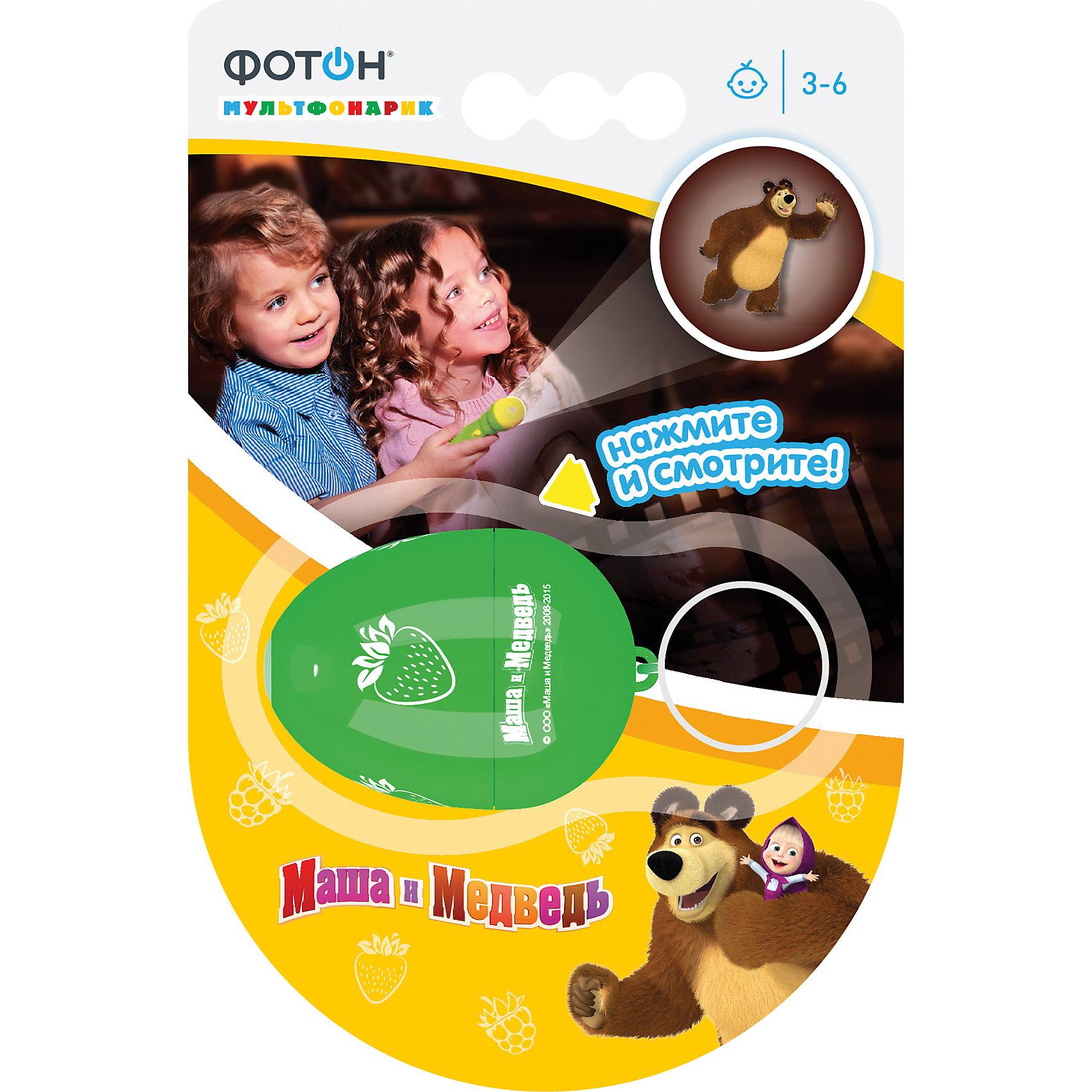 Мультфонарик-брелок «Маша и Медведь», зеленый, ФотонПопулярные игрушки<br>Мультфонарик-брелок «Маша и Медведь», зеленый, Фотон.<br><br>Характеристики:<br><br>- Размер: 4,5х3,5х3,5 см.<br>- Цвет: зеленый<br>- Материал: пластик<br>- Батарейки: 4 батарейки напряжением 1,5V типа AG3/LR41 (в комплекте демонстрационные)<br>- Выключатель: 1 кнопка, нажимная, без фиксации<br>- Источник света: 1 светодиод, регулировка фокуса отсутствует<br>- Проецирует одно изображение на расстоянии: 0,3-4 м.<br>- Дополнительные опции: кольцо для ключей<br><br>С помощью этого миниатюрного брелока-фонарика можно не только освещать себе путь, но и весело проводить время, играя в мульт-театр и сочиняя истории про приключения Медведя - главного героя мультфильма Маша и Медведь. Качественная проекция любимого персонажа Медведя порадует не только детей, но и взрослых поклонников популярного мультсериала. Проекционный мультфонарик-брелок - это цветная качественная проекция персонажа на любую поверхность; веселая игра, развивающая воображение и речь; удобная форма; надежное кольцо для крепления к рюкзаку или сумке.<br><br>Мультфонарик-брелок «Маша и Медведь», зеленый, Фотон можно купить в нашем интернет-магазине.<br><br>Ширина мм: 150<br>Глубина мм: 105<br>Высота мм: 30<br>Вес г: 40<br>Возраст от месяцев: 24<br>Возраст до месяцев: 120<br>Пол: Унисекс<br>Возраст: Детский<br>SKU: 5268919