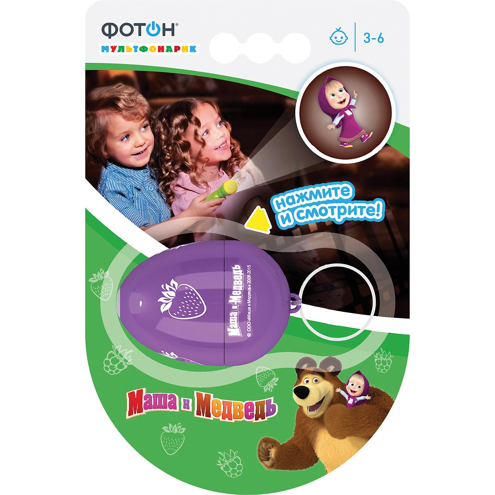 Мультфонарик-брелок «Маша и Медведь», фиолетовый, ФотонПопулярные игрушки<br>Мультфонарик-брелок «Маша и Медведь», фиолетовый, Фотон.<br><br>Характеристика:<br><br>• Материал: пластик, металл.<br>• Размер: 4,5х3,5х3,5 см. <br>• Проецирует картинку на расстоянии: 0,3-3 м. <br>• Источник света: 1 светодиод. <br>• Элемент питания: 3 батарейки 1,5V типа AG3/LR41 (в комплекте демонстрационные). <br>• Яркое и четкое изображение Маши. <br>• Привлекательный дизайн, можно использовать как брелок. <br><br>Фонарик - брелок Маша и Медведь приведет в восторг любого ребенка! Нажав на кнопку на корпусе, малыши увидят яркое и четкое изображение Маши, которое можно спроецировать на любую ровную поверхность. Фонарик выполнен из высококачественного прочного пластика, работает от батареек. <br>Прекрасный подарок на любой праздник! <br><br>Мультфонарик-брелок «Маша и Медведь», фиолетовый, Фотон, можно купить в нашем интернет-магазине.<br><br>Ширина мм: 150<br>Глубина мм: 105<br>Высота мм: 30<br>Вес г: 40<br>Возраст от месяцев: 24<br>Возраст до месяцев: 120<br>Пол: Унисекс<br>Возраст: Детский<br>SKU: 5268920