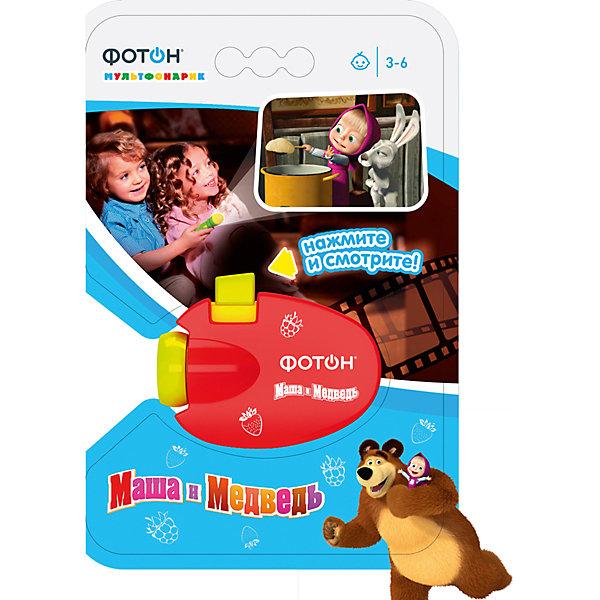Мультфонарик-проектор Маша и Медведь, красный, ФотонПопулярные игрушки<br><br><br>Ширина мм: 180<br>Глубина мм: 120<br>Высота мм: 28<br>Вес г: 92<br>Возраст от месяцев: 24<br>Возраст до месяцев: 120<br>Пол: Унисекс<br>Возраст: Детский<br>SKU: 5268921