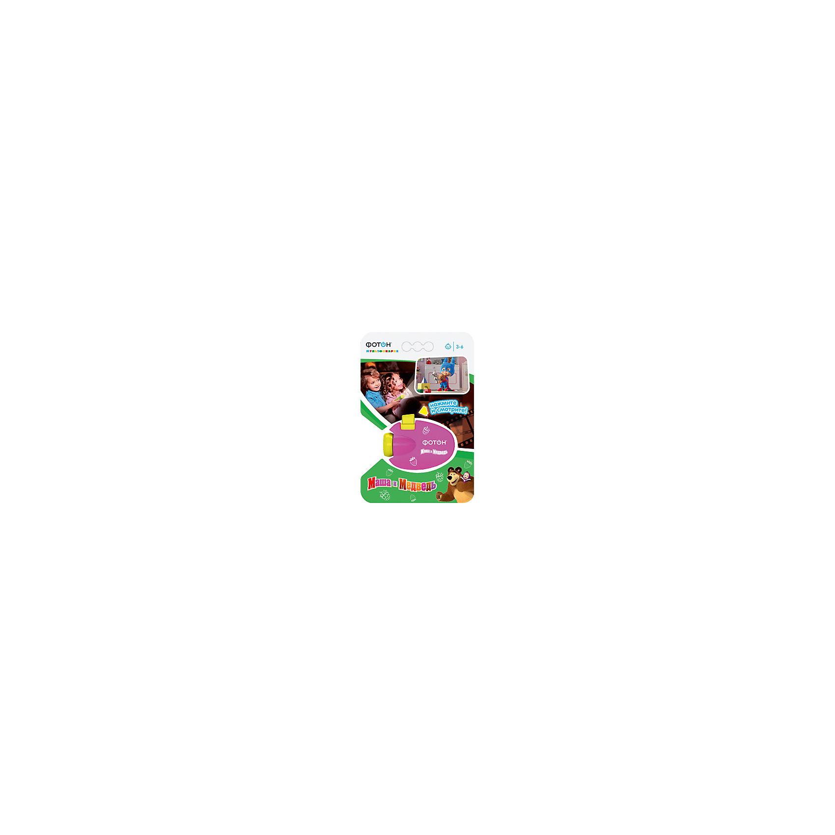 Мультфонарик-проектор Маша и Медведь, розовый, ФотонМультфонарик-проектор Маша и Медведь, розовый, Фотон.<br><br>Характеристика:<br><br>• Материал: пластик, металл.<br>• Размер упаковки: 18 см?11,7 см?2,5 см.<br>• Проецирует картинки на расстоянии: 0,3-3 м. <br>• Источник света: 1 светодиод. <br>• Элемент питания: 3 батарейки 1,5V типа AG3/LR41 (в комплекте демонстрационные). <br>• 26 изображений. <br>• Яркий привлекательный дизайн.<br><br>Фонарик - проектор Маша и Медведь приведет в восторг любого ребенка! Нажав на кнопку на корпусе, малыши увидят приключения любимых героев. Фонарик небольшого размера легко поместится с сумке или кармане, а значит, любимые герои и захватывающие истории смогут быть рядом всегда и везде. Изображения можно спроецировать на любую ровную поверхность. Фонарик выполнен из высококачественного прочного пластика, работает от батареек. <br>Прекрасный подарок на любой праздник! <br><br>Мультфонарик-проектор Маша и Медведь, розовый, Фотон, можно купить в нашем интернет-магазине.<br><br>Ширина мм: 180<br>Глубина мм: 120<br>Высота мм: 28<br>Вес г: 92<br>Возраст от месяцев: 24<br>Возраст до месяцев: 120<br>Пол: Женский<br>Возраст: Детский<br>SKU: 5268922