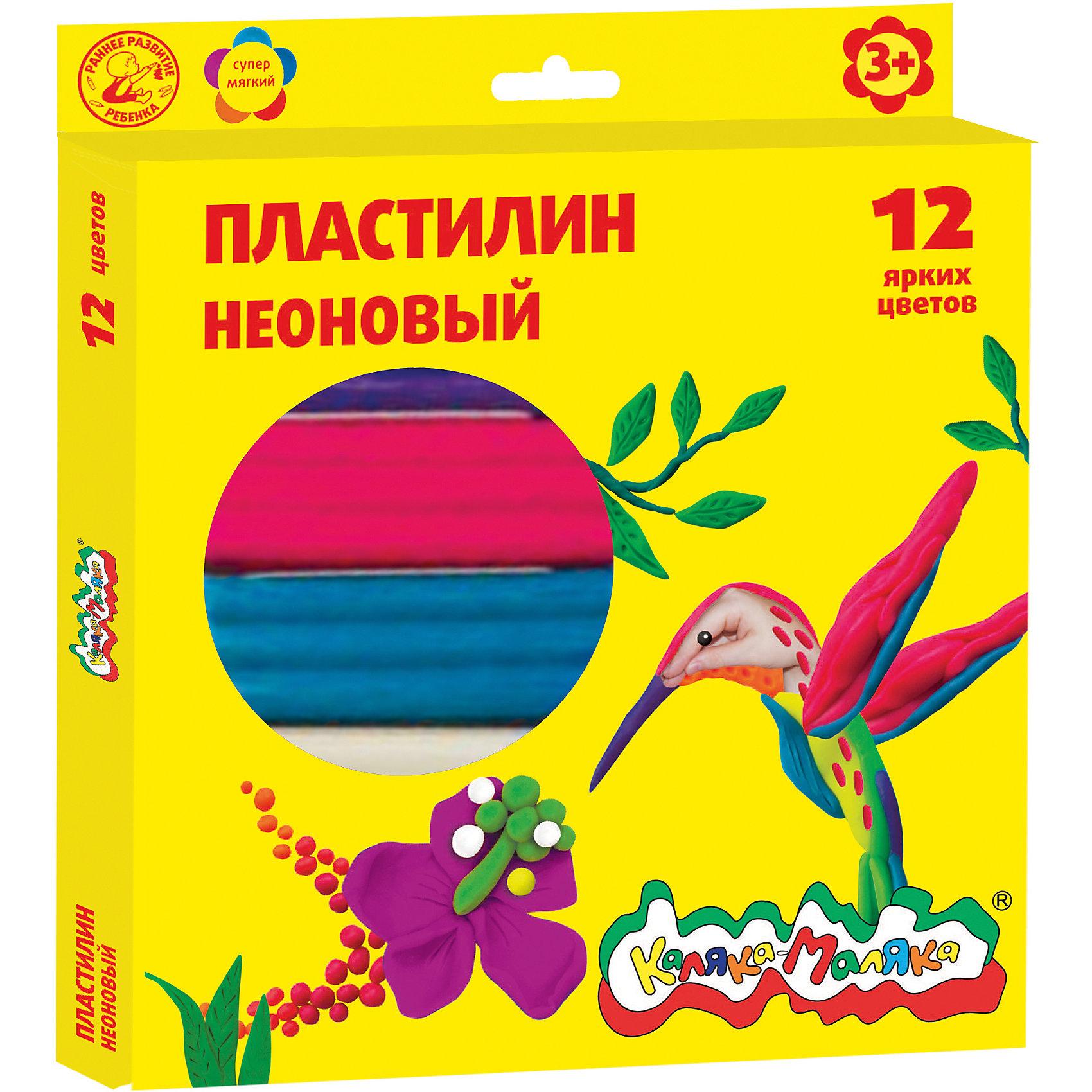 Пластилин неоновый 12 цветов  со стекомЛепка<br>Неоновый пластилин Каляка-Маляка® 12 цветов<br><br><br><br>Каляка-Маляка® расширяет линейку пластилина новинкой – супермягким пластилином неоновых цветов. Это самые яркие расцветки пластилина на сегодняшний день. Чистые, насыщенные оттенки делают поделку по-настоящему красивой и эффектной. <br>• Цвета максимально яркие,  благодаря добавлению специальных пигментов.<br>• Пластилин мягкий, благодаря добавлению воска. Детям легко и удобно с ним работать.<br>• Способствует развитию мелкой моторики, творческого воображения, а также изучению цветовых оттенков. Цвета легко смешиваются<br>• Упаковка с увеличенным окном – яркие цвета пластилина наглядно показаны покупателю<br>• Нетоксичен<br>• В наборе стек, необходимый для рисования и оформления красивых поделок.<br><br>Ширина мм: 155<br>Глубина мм: 190<br>Высота мм: 12<br>Вес г: 180<br>Возраст от месяцев: 36<br>Возраст до месяцев: 120<br>Пол: Унисекс<br>Возраст: Детский<br>SKU: 5269810