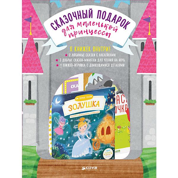 Чемодан Сказочный подарок для маленькой принцессы, 6 книгОсновная коллекция<br>Характеристики товара:<br><br>• материал: бумага<br>• с наклейками, с подвижными элементами<br>• страниц: 152<br>• формат: 220x290 мм (60х90 1/8)<br>• офсетная бумага<br>• упаковка: чемоданчик<br>• комплектация: 6 книг <br>• содержание: Белоснежка и семь гномов. Красная шапочка, Крошечка-хаврошечка, Василиса Премудрая и морской царь, Серебряное копытце и Золушка.<br>• цветные иллюстрации<br>• страна производства: Российская Федерация<br><br>В этом чемоданчике собраны интересные и поучительные сказки, которые дополнены красочными иллюстрациями. Эти сказки помогут родителям развлечь малыша и одновременно помочь ему развиваться. Специальные обозначения покажут, сколько времени у вас займет чтение той или иной сказки - пять, десять или пятнадцать минут. <br>Изделия очень качественно выполнены, обложка - красивая. Формат - удобный. Такой набор станет отличным подарком для ответственных родителей.<br><br>Издание Сказочный подарок для маленькой принцессы, 6 книг можно купить в нашем интернет-магазине.<br><br>Ширина мм: 284<br>Глубина мм: 214<br>Высота мм: 50<br>Вес г: 938<br>Возраст от месяцев: 48<br>Возраст до месяцев: 72<br>Пол: Женский<br>Возраст: Детский<br>SKU: 5279319