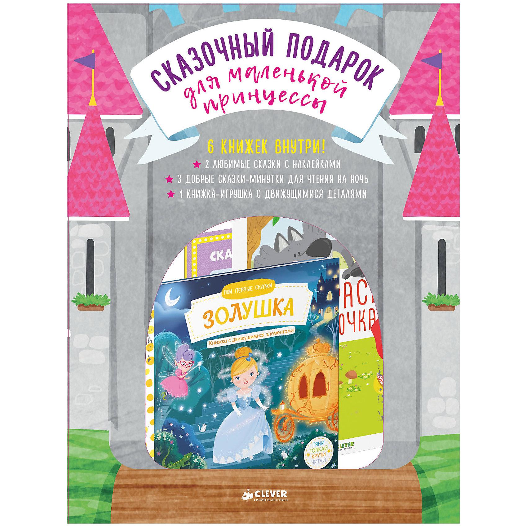 Чемодан Сказочный подарок для маленькой принцессы, 6 книгХарактеристики товара:<br><br>• материал: бумага<br>• с наклейками, с подвижными элементами<br>• страниц: 152<br>• формат: 220x290 мм (60х90 1/8)<br>• офсетная бумага<br>• упаковка: чемоданчик<br>• комплектация: 6 книг <br>• содержание: Белоснежка и семь гномов. Красная шапочка, Крошечка-хаврошечка, Василиса Премудрая и морской царь, Серебряное копытце и Золушка.<br>• цветные иллюстрации<br>• страна производства: Российская Федерация<br><br>В этом чемоданчике собраны интересные и поучительные сказки, которые дополнены красочными иллюстрациями. Эти сказки помогут родителям развлечь малыша и одновременно помочь ему развиваться. Специальные обозначения покажут, сколько времени у вас займет чтение той или иной сказки - пять, десять или пятнадцать минут. <br>Изделия очень качественно выполнены, обложка - красивая. Формат - удобный. Такой набор станет отличным подарком для ответственных родителей.<br><br>Издание Сказочный подарок для маленькой принцессы, 6 книг можно купить в нашем интернет-магазине.<br><br>Ширина мм: 284<br>Глубина мм: 214<br>Высота мм: 50<br>Вес г: 938<br>Возраст от месяцев: 48<br>Возраст до месяцев: 72<br>Пол: Женский<br>Возраст: Детский<br>SKU: 5279319