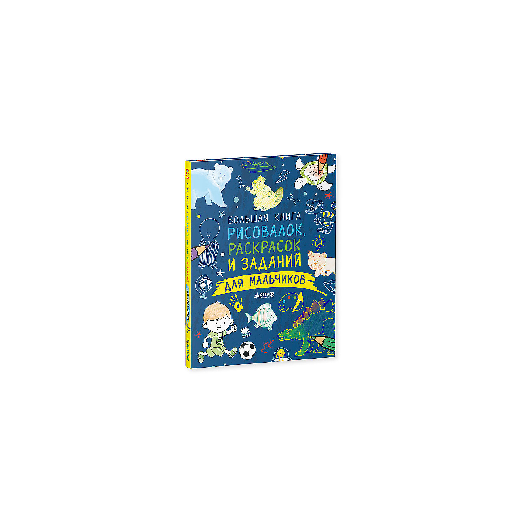 Большая книга рисовалок, раскрасок и заданий для мальчиковРисование<br>Характеристики товара:<br><br>• материал: картон, бумага<br>• возраст: от трех лет<br>• страниц: 160<br>• формат: 18х24 см<br>• развивающая<br>• твердая обложка<br>• цветные иллюстрации<br>• страна производства: Российская Федерация<br><br>В этой книге собраны интересные и развивающие задания, которые дополнены красочными иллюстрациями. Такие задания помогут родителям развлечь малыша и одновременно помочь ему развиваться. <br>Изделие очень качественно выполнено, обложка - красивая. Формат - удобный. Такая книжка станет отличным подарком для ответственных родителей. Подобные задания помогают детям научиться логически мыслить, обобщать, а также развивают память, фантазию и внимание. Подходит для детей от трех лет.<br><br>Издание Большая книга рисовалок, раскрасок и заданий для мальчиков можно купить в нашем интернет-магазине.<br><br>Ширина мм: 240<br>Глубина мм: 185<br>Высота мм: 8<br>Вес г: 250<br>Возраст от месяцев: 84<br>Возраст до месяцев: 132<br>Пол: Мужской<br>Возраст: Детский<br>SKU: 5279330