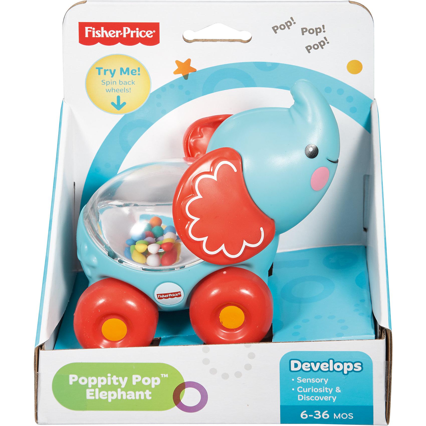 Веселый слоненок с прыгающими шариками, Fisher-PriceРазвивающие игрушки<br>Характеристики детской каталки «Веселый слоненок»:<br><br>• тип игрушки: каталка на колесиках;<br>• оформление игрушки: цветные шарики внутри прозрачного контейнера;<br>• звуковое сопровождение: эффект трещотки;<br>• материал: пластик;<br>• размер упаковки: 19х31х20 см;<br>• вес в упаковке: 200 г.<br><br>Развивающая игрушка Fisher-Price для малыша представлена в виде слоненка, у которого на спинке имеется прозрачный контейнер с зеркальным дном. Внутри контейнера находятся цветные шарики, которые создают эффект трещотки во время движения игрушки. В процессе игры развивается наблюдательность, слуховое восприятие, координация движений. <br><br>Веселого слоненка с прыгающими шариками, Fisher-Price можно купить в нашем интернет-магазине.<br><br>Ширина мм: 150<br>Глубина мм: 95<br>Высота мм: 165<br>Вес г: 200<br>Возраст от месяцев: 6<br>Возраст до месяцев: 36<br>Пол: Унисекс<br>Возраст: Детский<br>SKU: 5285013