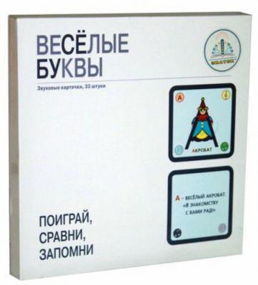 Знаток Набор карточек Веселые буквы 33 шт