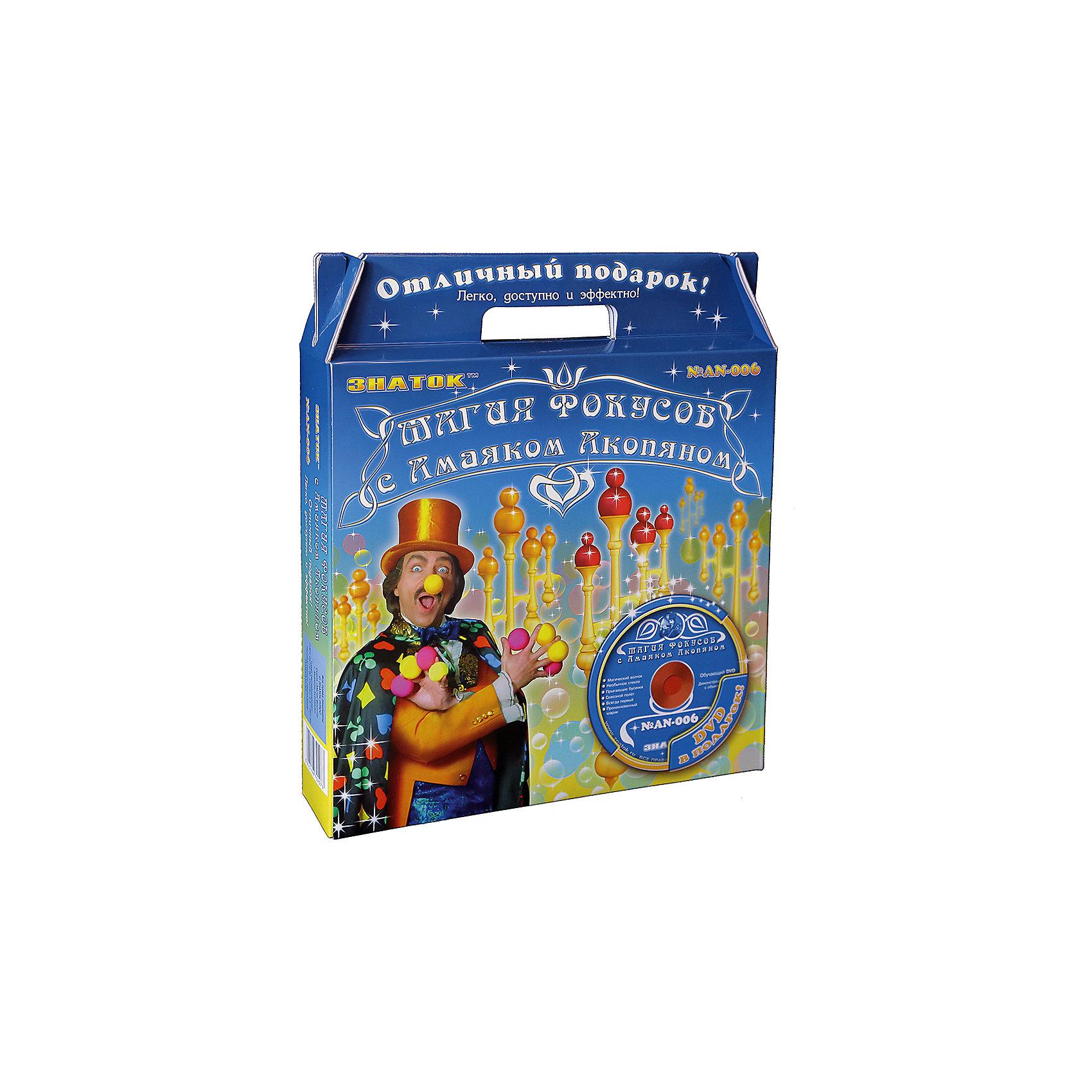 Набор с видеокурсом Магия фокусов с Амаяком АкопяномФокусы и розыгрыши<br>Набор с видеокурсом Магия фокусов с Амаяком Акопяном, Знаток<br><br>Характеристики:<br><br>• поможет ребенку стать настоящим фокусником<br>• содержит весь необходимый реквизит<br>• в комплекте: реквизит для 6 фокусов, DVD, инструкция<br>• 6 фокусов: Магический волчок, Необычное стекло, Прыгающая бусинка, Сквозной полет, Всегда первый, Проникновенный шарик<br>• размер упаковки: 33х5х38 см<br>• вес: 700 грамм<br>• видеокурс: 40-45 минут<br>• материал: пластик, бумага<br><br>Набор Магия фокусов с Амаяком Акопяном позволит ребенку почувствовать себя настоящим иллюзионистом. В набор входит подробная инструкция, DVD диск и весь необходимый реквизит. Ребенок научится управлять волшебным волчком, узнает о непробиваемом стекле и многое другое. Эта игра поможет ребенку раскрыть талант артиста и погрузиться в атмосферу тайн магии.<br><br>Набор с видеокурсом Магия фокусов с Амаяком Акопяном, Знаток вы можете купить в нашем интернет-магазине.<br><br>Ширина мм: 31<br>Глубина мм: 5<br>Высота мм: 33<br>Вес г: 700<br>Возраст от месяцев: 60<br>Возраст до месяцев: 2147483647<br>Пол: Унисекс<br>Возраст: Детский<br>SKU: 5296326