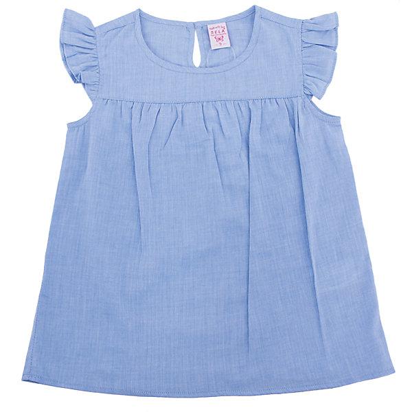 Блузка для девочки SELAБлузки и рубашки<br>Характеристики товара:<br><br>• цвет: голубой<br>• сезон: лето<br>• состав: 100% хлопок<br>• застежка-пуговица<br>• комфортная посадка<br>• рукава-крылышки<br>• легкий материал<br>• страна бренда: Россия<br><br>Вещи из новой коллекции SELA продолжают радовать удобством! Эта блузка для девочки поможет разнообразить гардероб ребенка и обеспечить комфорт. Она отлично сочетается с юбками и брюками. Стильная и удобная вещь!<br><br>Одежда, обувь и аксессуары от российского бренда SELA не зря пользуются большой популярностью у детей и взрослых! Модели этой марки - стильные и удобные, цена при этом неизменно остается доступной. Для их производства используются только безопасные, качественные материалы и фурнитура. Новая коллекция поддерживает хорошие традиции бренда! <br><br>Блузку для девочки от популярного бренда SELA (СЕЛА) можно купить в нашем интернет-магазине.<br>Ширина мм: 186; Глубина мм: 87; Высота мм: 198; Вес г: 197; Цвет: голубой; Возраст от месяцев: 108; Возраст до месяцев: 120; Пол: Женский; Возраст: Детский; Размер: 140,134,146,152,122,128; SKU: 5305046;