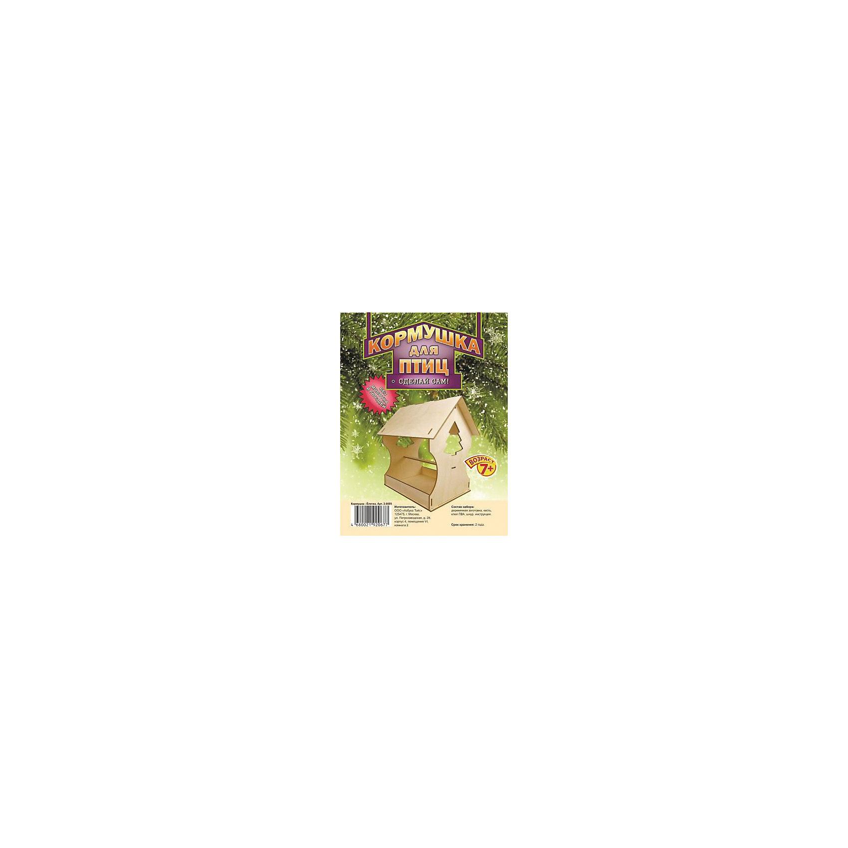 Кормушка для птиц ЁлкаДеревянная заготовка для декорирования Кормушка - это возможность воплотить свои творческие идеи. Подобно профессиональному дизайнеру  кормушку можно декорировать разными способами: расписывать красками, украшать мозаикой и бисером.<br>Кормушка для птиц. Сделай сам без гвоздей и молотка!<br>В состав набора входит: деревянная заготовка.<br>Для детей старше 7 лет. <br>Производитель: Азбука Тойс.<br>Сделано в России.<br><br>Ширина мм: 20<br>Глубина мм: 180<br>Высота мм: 240<br>Вес г: 228<br>Возраст от месяцев: 84<br>Возраст до месяцев: 192<br>Пол: Унисекс<br>Возраст: Детский<br>SKU: 5334758