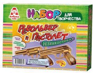 Азбука Тойс Пистолет И Револьвер