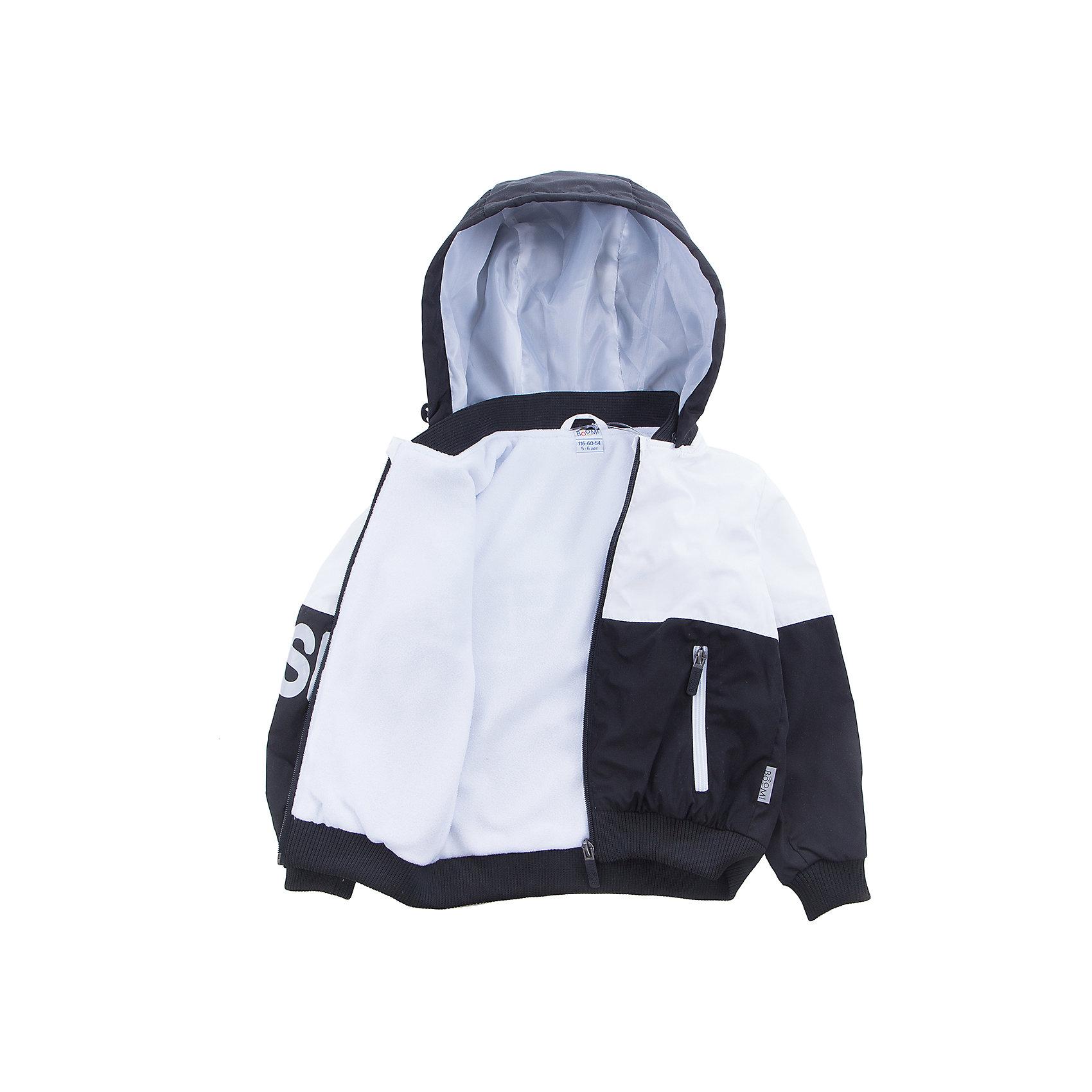 Куртка для мальчика BOOM by Orby от myToys