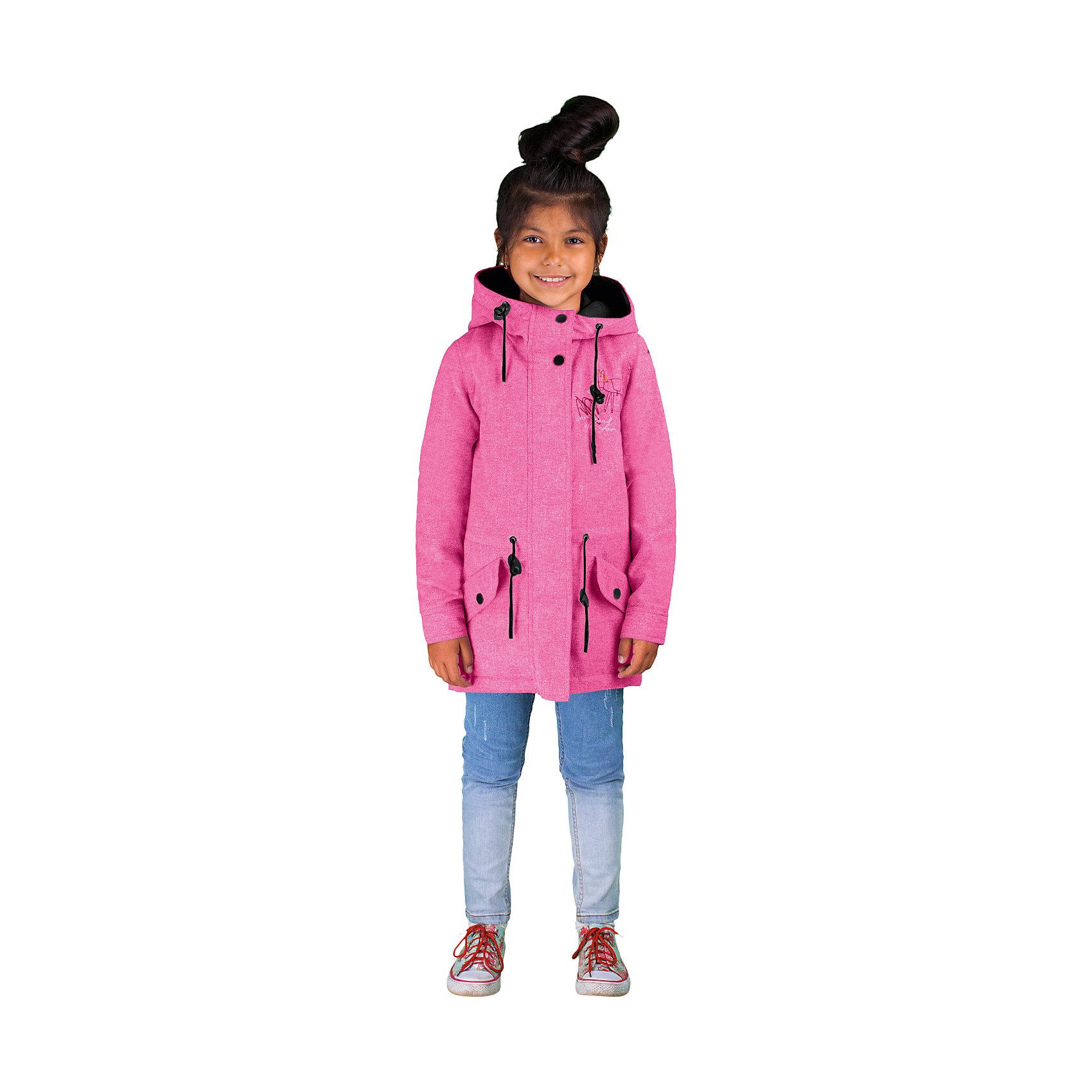 Куртка-парка для девочки BOOM by OrbyВерхняя одежда<br>Характеристики товара:<br><br>• цвет: розовый<br>• состав: верх - таффета, подкладка - флис, ПЭ, без утеплителя<br>• температурный режим: от +7°до +15°С<br>• планка от ветра<br>• капюшон<br>• застежка - молния<br>• демисезонная<br>• карманы<br>• шнурок в поясе<br>• комфортная посадка<br>• страна производства: Российская Федерация<br>• страна бренда: Российская Федерация<br>• коллекция: весна-лето 2017<br><br>Одежда для детей должна быть особо комфортной! Такая курточка - отличный вариант для межсезонья с постоянно меняющейся погодой. Эта модель - модная и удобная одновременно! Изделие отличается стильным ярким дизайном. Куртка дополнена мягкой подкладкой.<br><br>Куртку-парку для девочки от бренда BOOM by Orby можно купить в нашем интернет-магазине.<br><br>Ширина мм: 356<br>Глубина мм: 10<br>Высота мм: 245<br>Вес г: 519<br>Цвет: розовый<br>Возраст от месяцев: 48<br>Возраст до месяцев: 60<br>Пол: Женский<br>Возраст: Детский<br>Размер: 110,152,98,116,122,128,134,140,146,158,104<br>SKU: 5343010