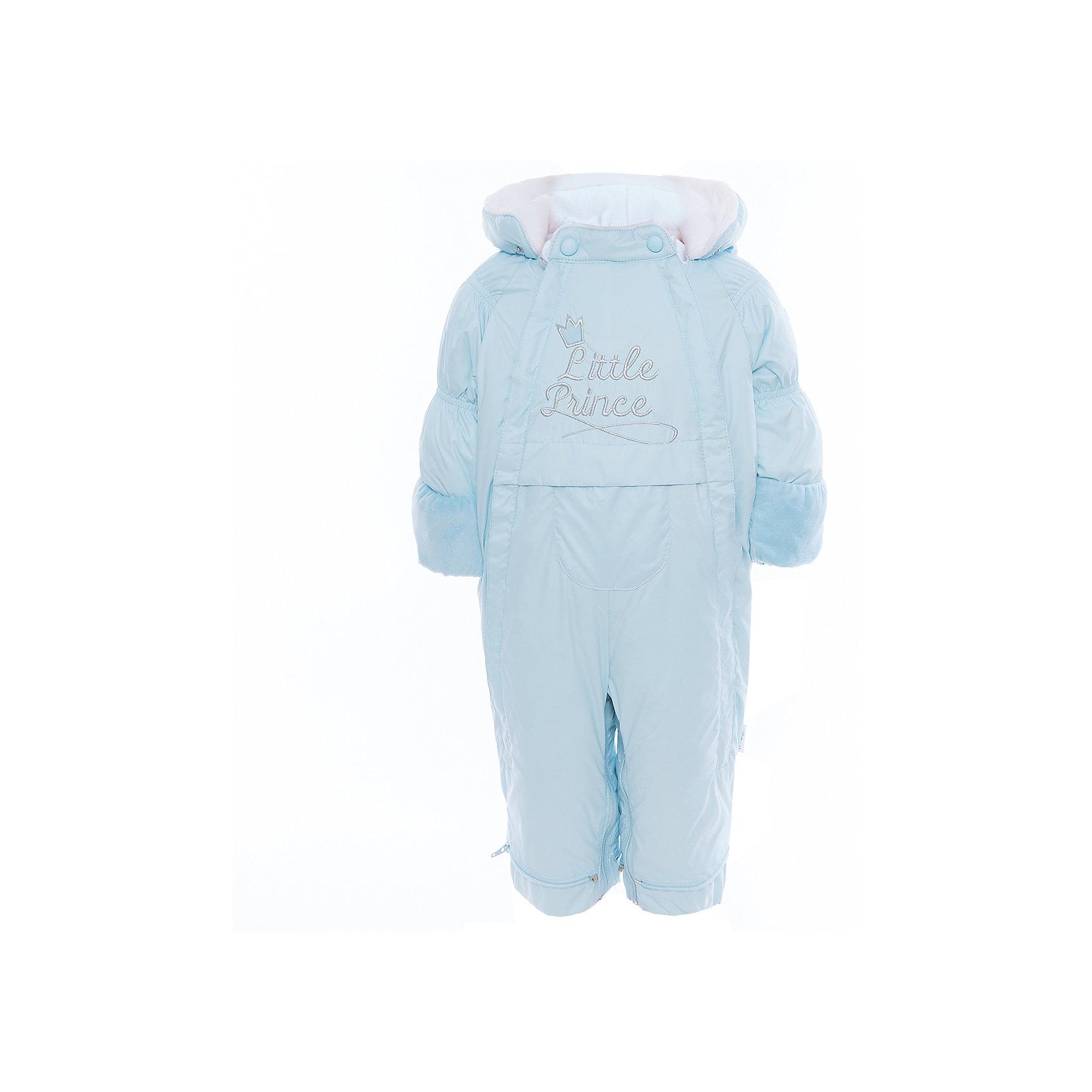 Комбинезон детский BOOM by OrbyВерхняя одежда<br>Характеристики товара:<br><br>• цвет: голубой<br>• состав: верх - болонь, подкладка - поликоттон, утеплитель: эко-синтепон 150 г/м2<br>• температурный режим: от -5 С° до +10 С° <br>• капюшон<br>• застежка - молния<br>• планка от ветра<br>• отделка велюром<br>• декорирована вышивкой<br>• комфортная посадка<br>• страна производства: Российская Федерация<br>• страна бренда: Российская Федерация<br>• коллекция: весна-лето 2017<br><br>Одежда для самых маленьких должна быть особо комфортной! Такой комбинезон - отличный вариант для межсезонья с постоянно меняющейся погодой. Эта модель - модная и удобная одновременно! Изделие отличается стильным ярким дизайном. Комбинезон дополнен мягкой подкладкой. Вещь была разработана специально для малышей.<br><br>Одежда от российского бренда BOOM by Orby уже завоевала популярностью у многих детей и их родителей. Вещи, выпускаемые компанией, качественные, продуманные и очень удобные. Для производства коллекций используются только безопасные для детей материалы. Спешите приобрести модели из новой коллекции Весна-лето 2017! <br><br>Комбинезон детский от бренда BOOM by Orby можно купить в нашем интернет-магазине.<br><br>Ширина мм: 356<br>Глубина мм: 10<br>Высота мм: 245<br>Вес г: 519<br>Цвет: голубой<br>Возраст от месяцев: 6<br>Возраст до месяцев: 9<br>Пол: Унисекс<br>Возраст: Детский<br>Размер: 74,62,68<br>SKU: 5343545