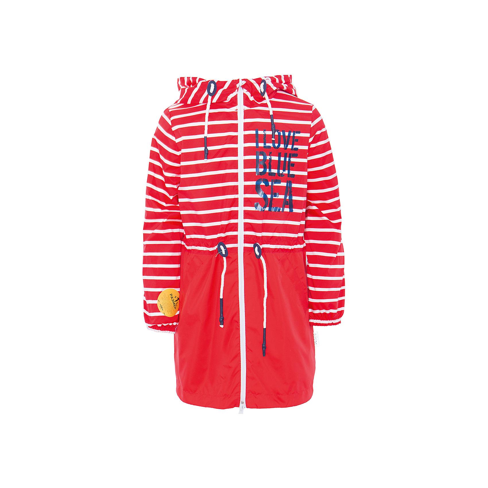 Плащ для девочки BOOM by OrbyВерхняя одежда<br>Характеристики товара:<br><br>• цвет: красный<br>• состав: верх - таффета, подкладка - полиэстер, флис, без утеплителя<br>• температурный режим: от +7°до +15°С<br>• демисезон<br>• капюшон<br>• застежка - молния<br>• декорирован принт<br>• утяжка в капюшоне<br>• шнурок в поясе<br>• комфортная посадка<br>• страна производства: Российская Федерация<br>• страна бренда: Российская Федерация<br>• коллекция: весна-лето 2017<br><br>Такой плащ - универсальный вариант для теплого межсезонья с постоянно меняющейся погодой. Эта модель - модная и удобная одновременно! Изделие отличается стильным ярким дизайном. Плащ хорошо сидит по фигуре, отлично сочетается с различным низом. Вещь была разработана специально для детей.<br><br>Одежда от российского бренда BOOM by Orby уже завоевала популярностью у многих детей и их родителей. Вещи, выпускаемые компанией, качественные, продуманные и очень удобные. Для производства коллекций используются только безопасные для детей материалы. Спешите приобрести модели из новой коллекции Весна-лето 2017!<br><br>Плащ для девочки от бренда BOOM by Orby можно купить в нашем интернет-магазине.<br><br>Ширина мм: 356<br>Глубина мм: 10<br>Высота мм: 245<br>Вес г: 519<br>Цвет: красный<br>Возраст от месяцев: 18<br>Возраст до месяцев: 24<br>Пол: Женский<br>Возраст: Детский<br>Размер: 92,122,128,134,140,146,158,152,104,110,98,116<br>SKU: 5343864