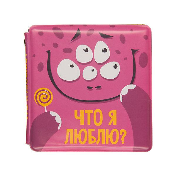 Книжка-игрушка для ванной I LIKE IT, Happy BabyИгрушки для ванной<br>Характеристики товара:<br><br>• возраст: с рождения;<br>• материал: этиленвинилацетат;<br>• размер книги: 12х12х2 см;<br>• размер упаковки: 12,5х12х2,5 см;<br>• вес упаковки: 40 гр.;<br>• страна производитель: Китай.<br><br>Книжка-игрушка для ванной «I Like It» Happy Baby сделает купание малыша в ванной увлекательным и веселым процессом. Она поспособствует развитию цветового и зрительного восприятия, фантазии, внимания. Книжка изготовлена из качественного непромокаемого материала.<br><br>Книжку-игрушку для ванной «I Like It» Happy Baby можно приобрести в нашем интернет-магазине.<br>Ширина мм: 3; Глубина мм: 12; Высота мм: 13; Вес г: 0; Возраст от месяцев: -2147483648; Возраст до месяцев: 2147483647; Пол: Унисекс; Возраст: Детский; SKU: 5345699;