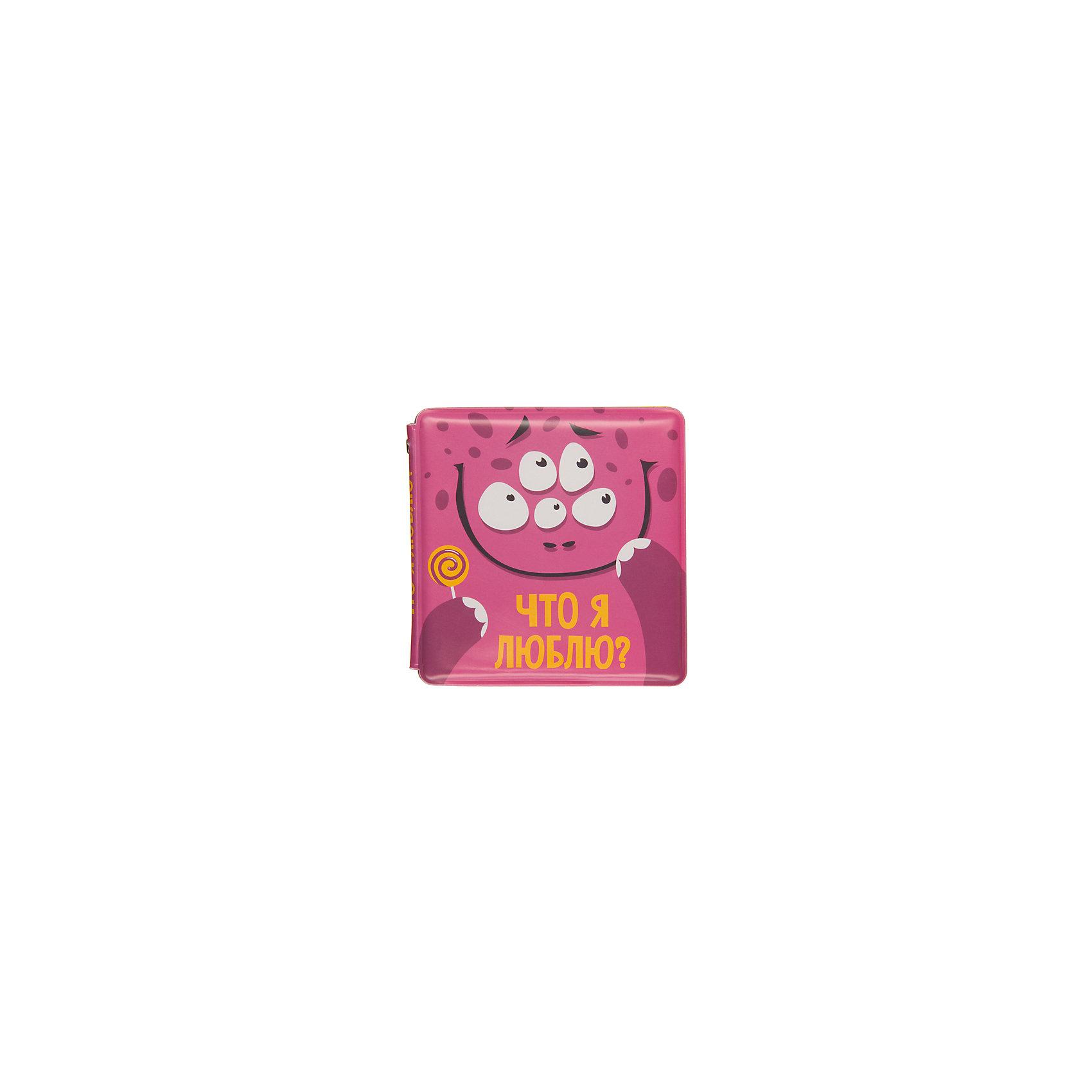 Книжка-игрушка для ванной I LIKE IT, Happy BabyИгрушки ПВХ<br>Характеристики товара:<br><br>• возраст: с рождения;<br>• материал: этиленвинилацетат;<br>• размер книги: 12х12х2 см;<br>• размер упаковки: 12,5х12х2,5 см;<br>• вес упаковки: 40 гр.;<br>• страна производитель: Китай.<br><br>Книжка-игрушка для ванной «I Like It» Happy Baby сделает купание малыша в ванной увлекательным и веселым процессом. Она поспособствует развитию цветового и зрительного восприятия, фантазии, внимания. Книжка изготовлена из качественного непромокаемого материала.<br><br>Книжку-игрушку для ванной «I Like It» Happy Baby можно приобрести в нашем интернет-магазине.<br><br>Ширина мм: 3<br>Глубина мм: 12<br>Высота мм: 13<br>Вес г: 0<br>Возраст от месяцев: -2147483648<br>Возраст до месяцев: 2147483647<br>Пол: Унисекс<br>Возраст: Детский<br>SKU: 5345699