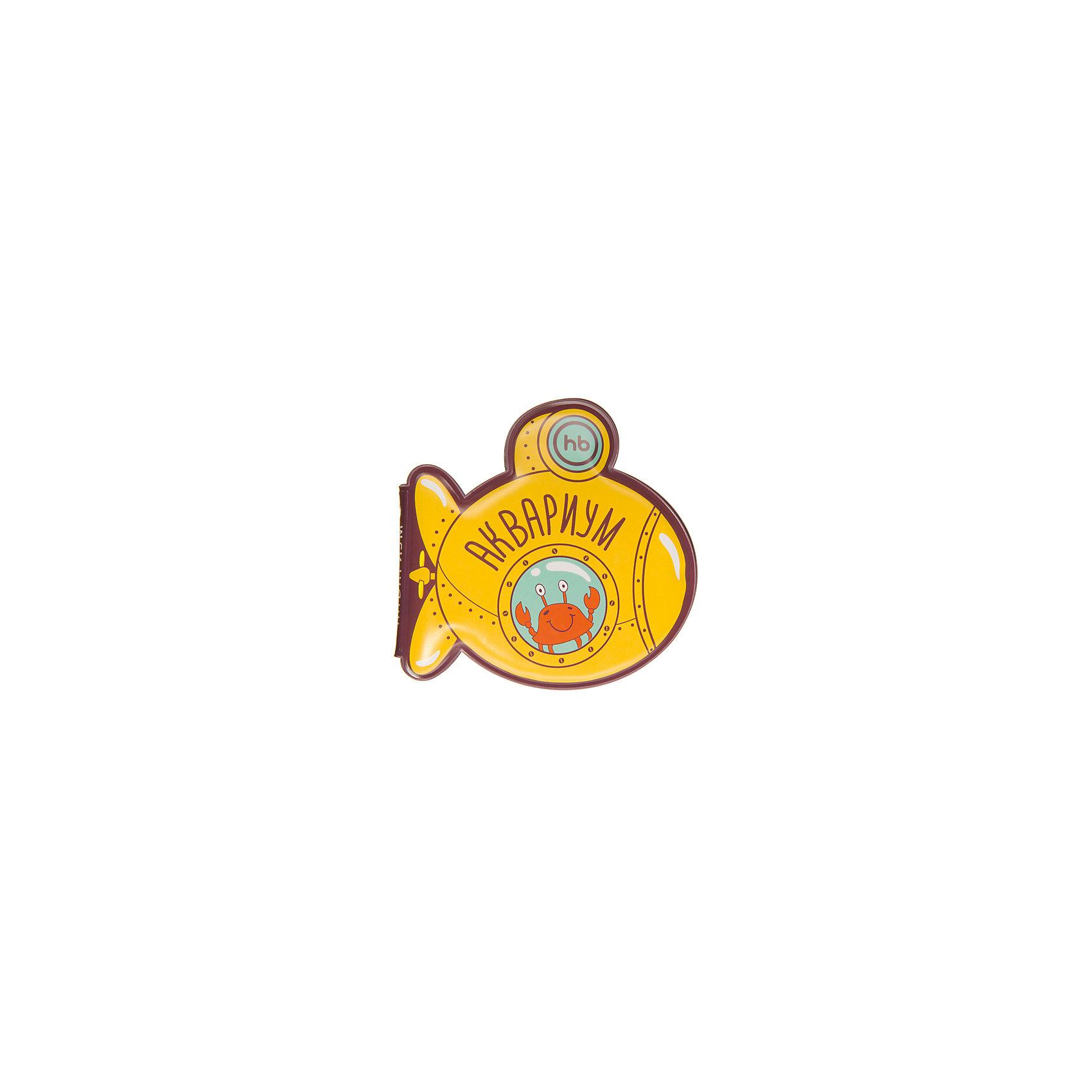 Книжка-Игрушка для ванной AQUARIUM, Happy BabyИгрушки ПВХ<br><br><br>Ширина мм: 3<br>Глубина мм: 15<br>Высота мм: 17<br>Вес г: 0<br>Возраст от месяцев: 0<br>Возраст до месяцев: 36<br>Пол: Унисекс<br>Возраст: Детский<br>SKU: 5345700