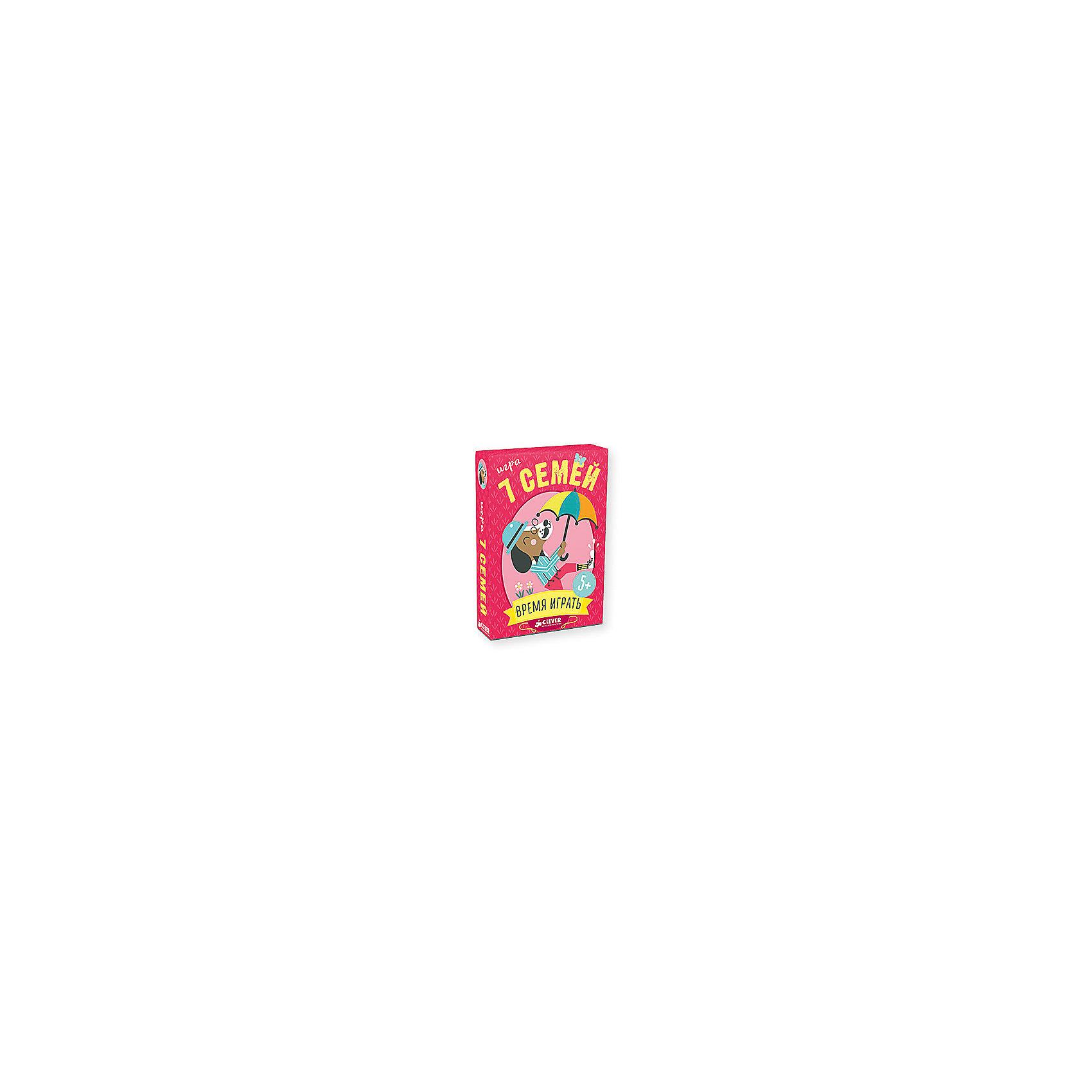 Игра 7 семей, Время играть!Развивающие игры<br>Характеристики:<br><br>• Вид игр: обучающие, развивающие<br>• Серия: Настольные игры<br>• Пол: универсальный<br>• Количество игроков: от 2-х до 5-ти человек<br>• Длительность сеанса: до 30 минут<br>• Материал: мелованная бумага, картон<br>• Комплектация: 35 карт, инструкция с правилами и вариантами игры<br>• Предусмотрено несколько вариантов игр<br>• Размеры упаковки (Д*Ш*В): 12,5*2*8,5 см<br>• Компактный размер<br>• Тип упаковки: картонная коробка<br>• Вес в упаковке: 172 г<br><br>Игра 7 семей, Время играть! выпущена отечественным издательством Clever, которое специализируется на выпуске обучающей и развивающей детской литературы. Настольная игра Семь семей предназначена для веселого времяпрепровождения от 2 до 5-ти человек, при этом играть в нее могут как совсем маленькие дети, так и взрослые. Игра состоит из 35 ярких и наглядных карточек. <br><br>Задача игроков заключается в том, чтобы как можно быстрее других игроков собрать всю семью животных в полном составе. Карты можно брать из колоды или меняться с другими игроками. Карты выполнены из мелованной бумаги, изображения животных и надписи выполнены устойчивыми красками, благодаря чему игра прослужит длительное время. Игра 7 семей, Время играть! направлена на развитие памяти и внимательности. Настольная игра имеет компактные размер, поэтому ее удобно брать с собой в поездки и путешествия.<br><br>Игру 7 семей, Время играть! можно купить в нашем интернет-магазине.<br><br>Ширина мм: 125<br>Глубина мм: 85<br>Высота мм: 20<br>Вес г: 172<br>Возраст от месяцев: 84<br>Возраст до месяцев: 132<br>Пол: Унисекс<br>Возраст: Детский<br>SKU: 5348092