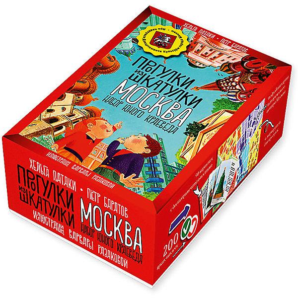 Игра Прогулки из шкатулки. Москва, Набор юного краеведаНастольные игры для всей семьи<br>Характеристики:<br><br>• Вид игр: обучающие, развивающие<br>• Серия: Настольные игры<br>• Пол: универсальный<br>• Количество игроков: до 6-ти человек<br>• Длительность сеанса: до 60 минут<br>• Материал: мелованная бумага, картон, пластик<br>• Комплектация: двухстороннее игровое поле, 90 карточек с достопримечательностями Москвы, фишки, кубик, инструкция с правилами игры<br>• Размеры упаковки (Д*Ш*В): 18,5*6*11,5 см<br>• Тип упаковки: картонная коробка<br>• Вес в упаковке: 545 г<br><br>Игра Прогулки из шкатулки. Москва, Набор юного краеведа выпущена отечественным издательством Clever, которое специализируется на выпуске обучающей и развивающей детской литературы. Настольная игра  предназначена для веселого времяпрепровождения от одного до 6-ти человек, при этом играть в нее могут как дети, так и взрослые. Игра состоит из двухстороннего игрового поля, карточек с достопримечательностями Москвы, кубика и фишек. <br><br>Задача игроков заключается в том, чтобы быстрее соперников добраться до финиша, выполнив все задания. Карты выполнены из мелованной бумаги, изображения и надписи выполнены устойчивыми красками, благодаря чему игра прослужит длительное время. Игра Прогулки из шкатулки. Москва, Набор юного краеведа направлена на развитие общей эрудиции, внимательности и памяти. <br><br>Игру Прогулки из шкатулки. Москва, Набор юного краеведа можно купить в нашем интернет-магазине.<br><br>Ширина мм: 185<br>Глубина мм: 115<br>Высота мм: 60<br>Вес г: 545<br>Возраст от месяцев: 84<br>Возраст до месяцев: 132<br>Пол: Унисекс<br>Возраст: Детский<br>SKU: 5348101