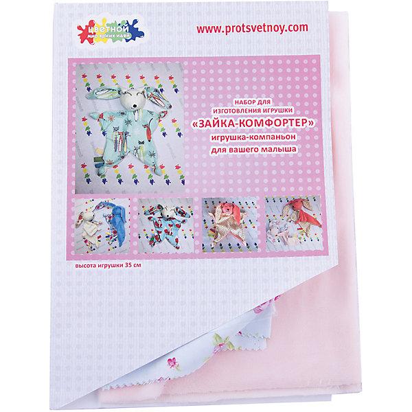 Набор Зайка-КомфортерШитьё<br>В набор входит выкройка, подробная инструкция, лекало, мел, булавки, нитки, наполнитель-холлафайбер, ленты и аксессуары для украшения. Игрушка выполняется из специальной несыпучей ткани для печворка. Своими руками Вы создаете дизайнерскую игрушку<br><br>Ширина мм: 250<br>Глубина мм: 20<br>Высота мм: 350<br>Вес г: 500<br>Возраст от месяцев: 120<br>Возраст до месяцев: 180<br>Пол: Унисекс<br>Возраст: Детский<br>SKU: 5350880