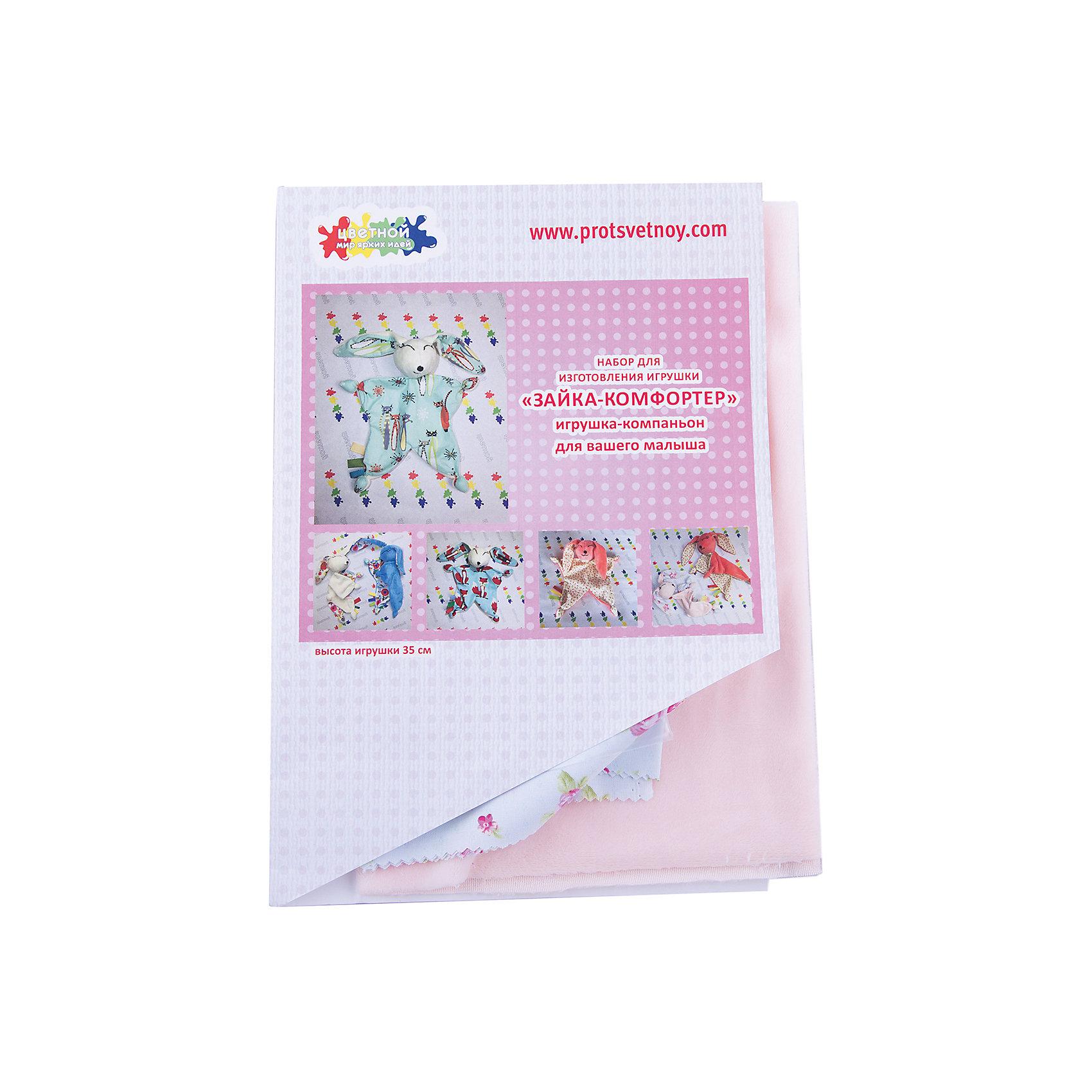 Набор Зайка-КомфортерВ набор входит выкройка, подробная инструкция, лекало, мел, булавки, нитки, наполнитель-холлафайбер, ленты и аксессуары для украшения. Игрушка выполняется из специальной несыпучей ткани для печворка. Своими руками Вы создаете дизайнерскую игрушку<br><br>Ширина мм: 250<br>Глубина мм: 20<br>Высота мм: 350<br>Вес г: 500<br>Возраст от месяцев: 120<br>Возраст до месяцев: 180<br>Пол: Унисекс<br>Возраст: Детский<br>SKU: 5350880