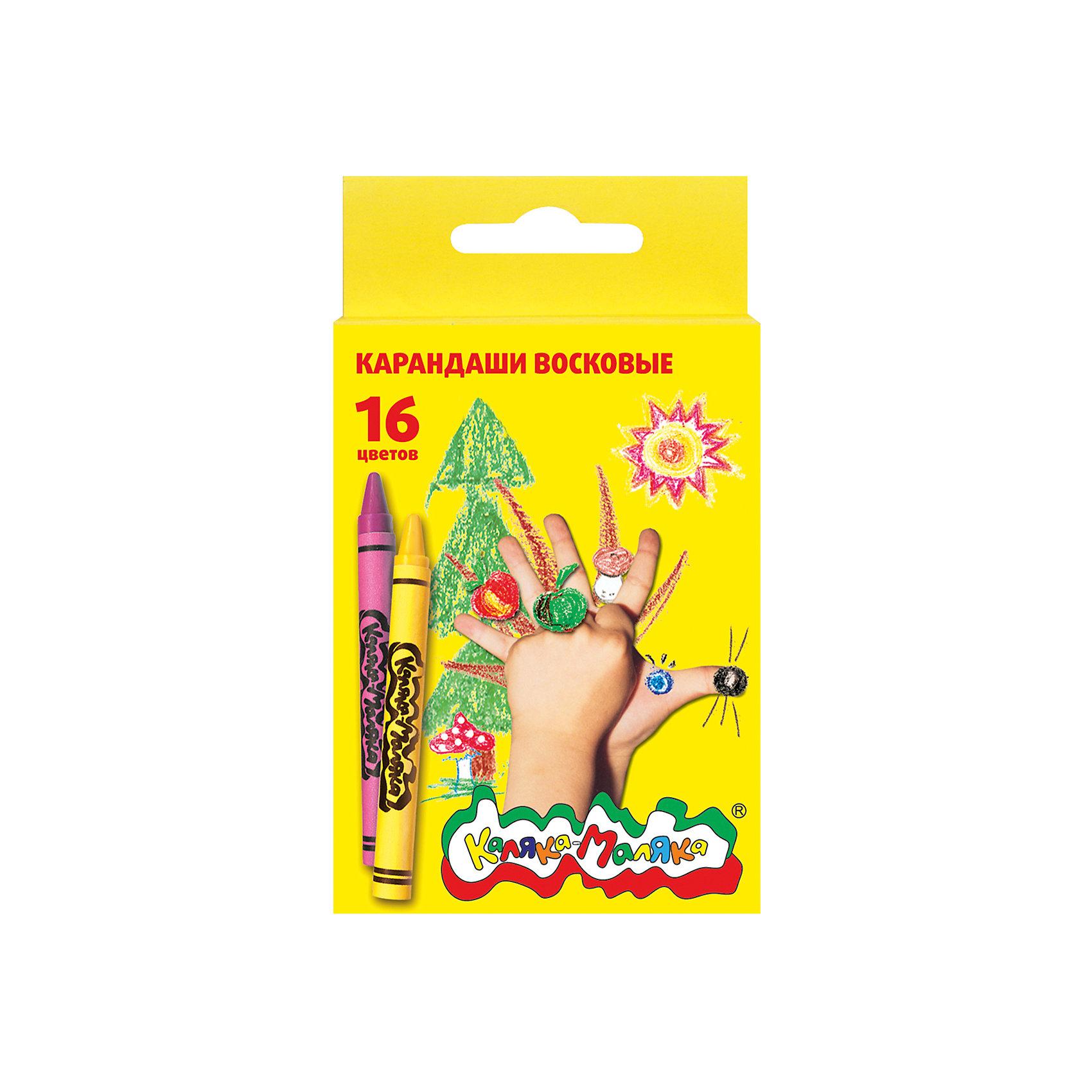 Восковые карандаши  16 цветов, круглые с заточкойВосковые карандаши Каляка-Маляка® настолько мягкие и одновременно прочные, что любой малыш сможет без труда нарисовать яркие и радостные картинки.Восковые карандаши Каляка-Маляка® имеют специально разработанный состав, обеспечивающий ценнейшие свойства — они совершенно не пачкают руки, легко затачиваются и стираются ластиком, пишут мягко на любой поверхности.Каждый карандаш Каляка-Маляка® имеет индивидуальную упаковку, благодаря чему рука ребенка не скользит по карандашу и меньше устает.<br><br>Ширина мм: 68<br>Глубина мм: 18<br>Высота мм: 115<br>Вес г: 83<br>Возраст от месяцев: 36<br>Возраст до месяцев: 120<br>Пол: Унисекс<br>Возраст: Детский<br>SKU: 5354207