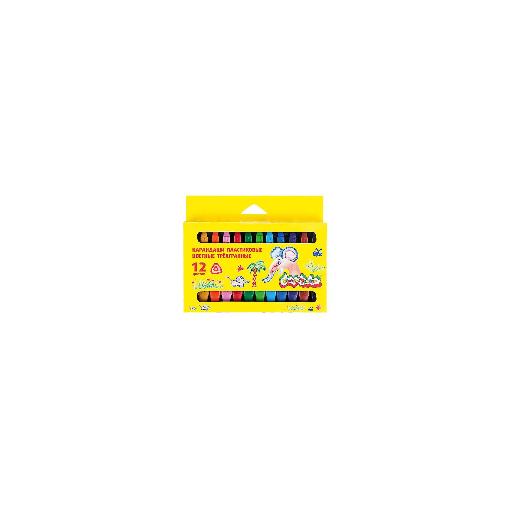 Трёхгранные пластикоые карандаши 12 цветов с заточкойПисьменные принадлежности<br>Восковые трёхгранные карандаши Каляка-Маляка®понравятся и малышам, и детям постарше.<br><br>Карандаши изготовлены на восковой основе. Благодаря особому составу их корпус имеет повышенную прочность и внешне напоминает пластик. Трёхгранная эргономичная форма карандаша удобна для ручки ребенка, помогая ему приучаться правильно держать пишущие принадлежности. Рекомендуется для детей от 3-х лет.<br><br>Свойства восковых трёхгранных карандашей:<br><br>не имеют запаха и не пачкают руки;<br>рисуют очень мягко, яркими, насыщенными цветами;<br>прочные, не ломаются при падении;<br>двусторонние – одним карандашом можно нарисовать тонкие линии и закрасить большую поверхность.<br><br>Ширина мм: 147<br>Глубина мм: 14<br>Высота мм: 126<br>Вес г: 85<br>Возраст от месяцев: 36<br>Возраст до месяцев: 120<br>Пол: Унисекс<br>Возраст: Детский<br>SKU: 5354209