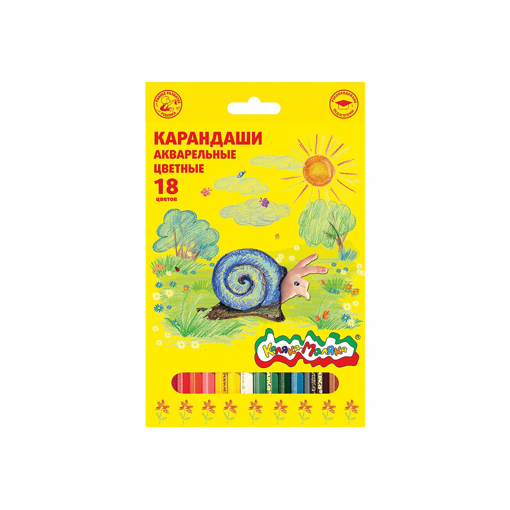 Акварельные карандаши 18 цветов, шестигранные с заточкойРисование<br>Необыкновенные карандаши для создания акварельных картин маленькими художниками. Нарисуйте рисунок карандашом, а затем проведите по нему мокрой кистью – краски намокнут и расплывутся, превратив карандашный рисунок в акварельную картину.Цветные карандаши Каляка-Маляка®  изготовлены из высококачественной древесины и имеют специальный особо прочный грифель. Они легко затачиваются без «заусенец», которые могут поцарапать пальчики малышей.• изготовлены из прочной и легкой древесины• имеют идеально отцентрованный мягкий прочный грифель• не крошатся во время заточки, не ломаются, срез остается гладким и блестящим• хорошо заточены• хорошо ложатся на бумагу, оставляя яркий, устойчивый к выцветанию след• покрыты лаком, предотвращающим от рассыхания и трещин на корпусе<br><br>Ширина мм: 198<br>Глубина мм: 136<br>Высота мм: 8<br>Вес г: 120<br>Возраст от месяцев: 36<br>Возраст до месяцев: 120<br>Пол: Унисекс<br>Возраст: Детский<br>SKU: 5354211