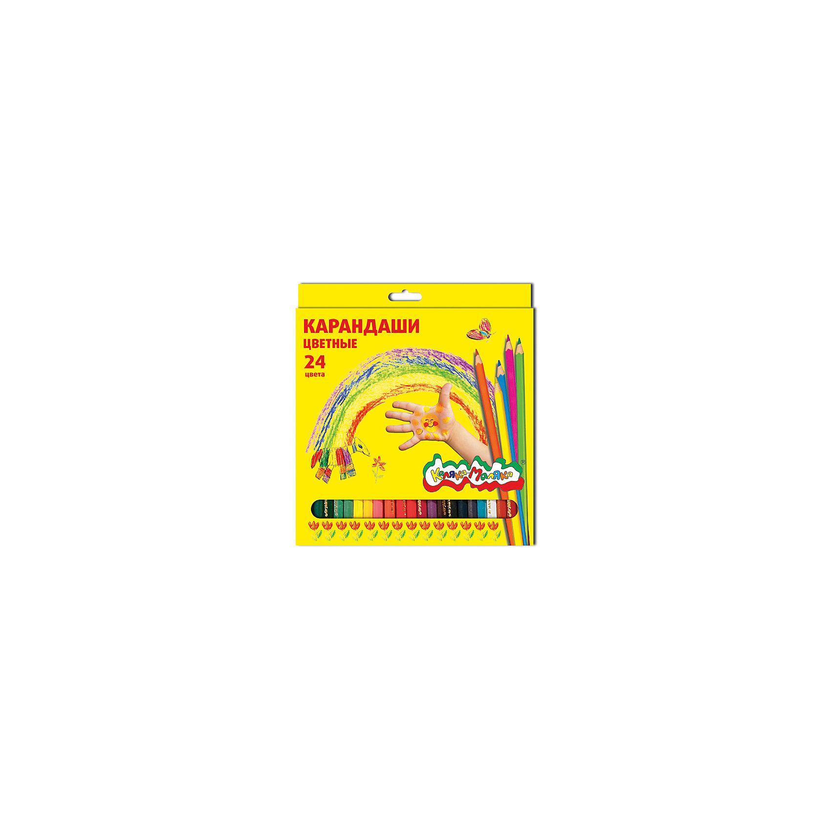 Цветные карандаши 24 цв, шестигранные с заточкойКарандаши разработаны специально для маленьких художников, только начинающих создавать свои первые шедевры. Цветные карандаши Каляка-Маляка® имеют оптимальную мягкость, таким образом, рука ребенка меньше устает и привыкает правильно держать карандаши. Они оставляют на бумаге яркий, устойчивый к выцветанию след. Именно поэтому эти карандаши идеально подходят для использования в детских садах и начальных школах.Цветные карандаши Каляка-Маляка® изготовлены из высококачественной древесины и имеют специальный особо прочный грифель. Они легко затачиваются без «заусенец», которые могут поцарапать пальчики малышей. • изготовлены из прочной и легкой древесины• имеют идеально отцентрованный мягкий прочный грифель• не крошатся во время заточки, не ломаются, срез остается гладким и блестящим• хорошо заточены• хорошо ложатся на бумагу, оставляя яркий, устойчивый к выцветанию след• покрыты лаком, предотвращающим от рассыхания и трещин на корпусе<br><br>Ширина мм: 178<br>Глубина мм: 9<br>Высота мм: 199<br>Вес г: 166<br>Возраст от месяцев: 36<br>Возраст до месяцев: 120<br>Пол: Унисекс<br>Возраст: Детский<br>SKU: 5354214