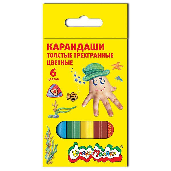 Толстые цветные карандаши 6 цв, трехгранные с заточкойЦветные<br>Толстые трехгранные цветные карандаши Каляка-Маляка® разработаны специально для малышей:• Маленькие (90 мм) – соразмерны детской ладошке<br><br>Ширина мм: 61<br>Глубина мм: 12<br>Высота мм: 11<br>Вес г: 36<br>Возраст от месяцев: 24<br>Возраст до месяцев: 120<br>Пол: Унисекс<br>Возраст: Детский<br>SKU: 5354215