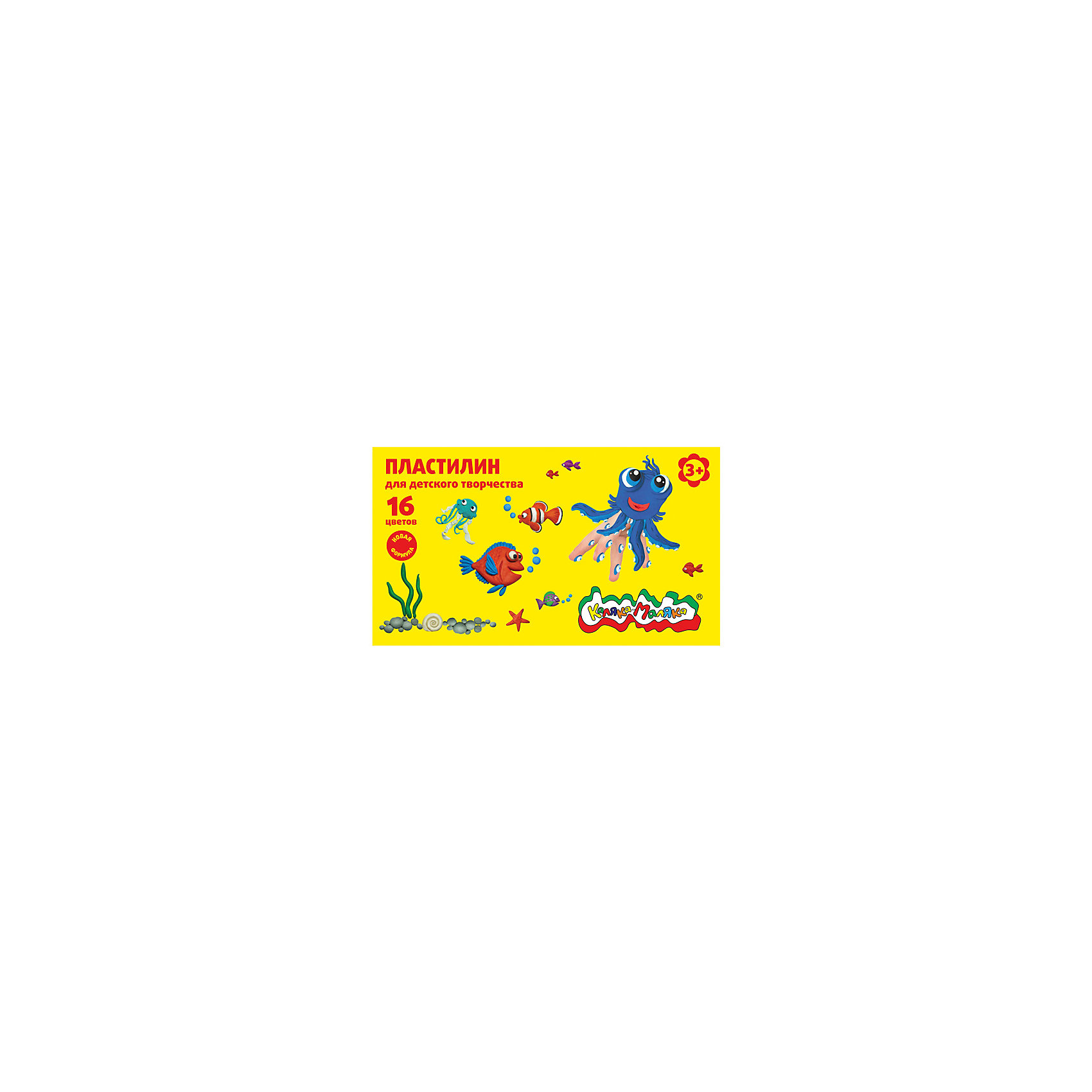 Пластилин Каляка-Маляка для детского творчества 16 цв. 240 г стекЛепка<br>Специально для маленьких творцов Каляка-Маляка® разработала новый, усовершенствованный пластилин. Благодаря своим универсальным свойствам он подходит для любых видов творчества, а новая упаковка и дизайн превратят занятия в сплошное удовольствие!<br><br>Новый пластилин не прилипает и не окрашивает ладошки, легко разминается, хорошо растягивается и не рвется, не оставляет масленых пятен, мягок и эластичен настолько, что им можно без труда раскрашивать и рисовать картины. Благодаря удобной упаковке в виде пластикового пенала даже самый маленький творец сможет без труда доставать и класть обратно брусочки пластилина. В палитре цветов нет скучных и блеклых оттенков, все цвета в новом пластилине Каляка-Маляка приятные и максимально приближенные к природным, что способствует развитию правильного цветовосприятия ребенка.<br><br>Пластилин абсолютно безвреден для детской кожи. Рекомендуется для творческих занятий детей от 3 лет. К набору прилагается стек, необходимый при рисовании и оформлении поделок.<br><br>Ширина мм: 215<br>Глубина мм: 150<br>Высота мм: 20<br>Вес г: 300<br>Возраст от месяцев: 36<br>Возраст до месяцев: 120<br>Пол: Унисекс<br>Возраст: Детский<br>SKU: 5354229