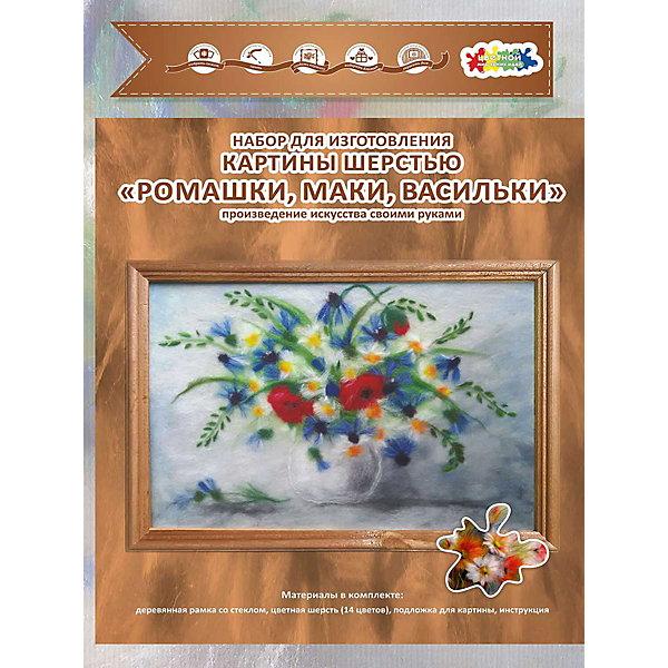Картина шерстью Ромашки, маки, василькиШерсть<br>В набор входит шерсть натуральная меринос, подложка, трафареты, рамка деревянная со стеклом, подробная инструкция. Получается обьемная, необыкновенная картина с 3D эффеектом.<br><br>Ширина мм: 340<br>Глубина мм: 30<br>Высота мм: 240<br>Вес г: 550<br>Возраст от месяцев: 120<br>Возраст до месяцев: 180<br>Пол: Унисекс<br>Возраст: Детский<br>SKU: 5358580